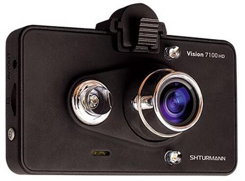 Инструкция Видеорегистратор Shturmann Vision 7100hd - фото 5