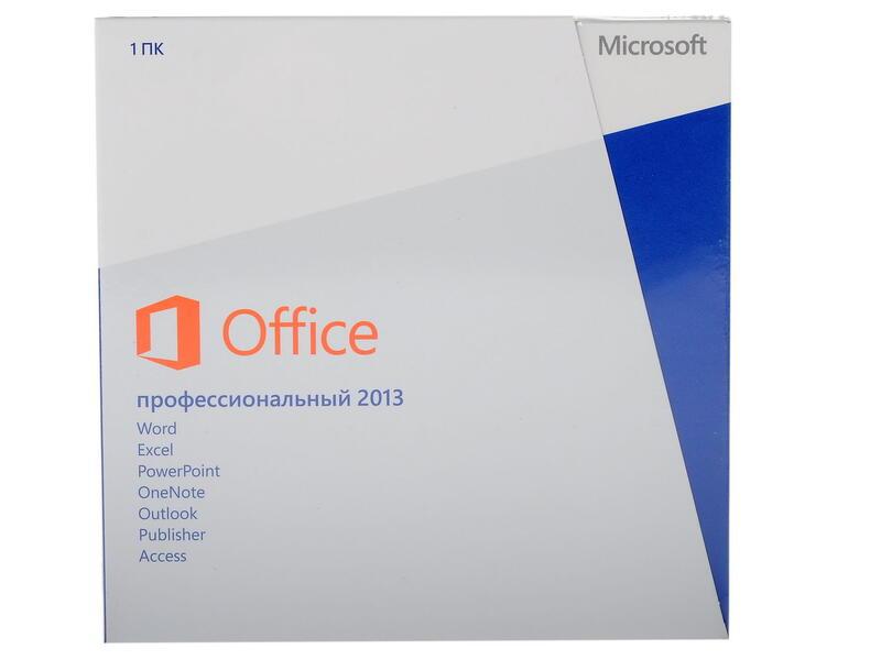 Microsoft Office 2013  Wikipedia wolna encyklopedia