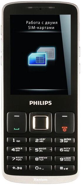 Philips X325 Драйвер