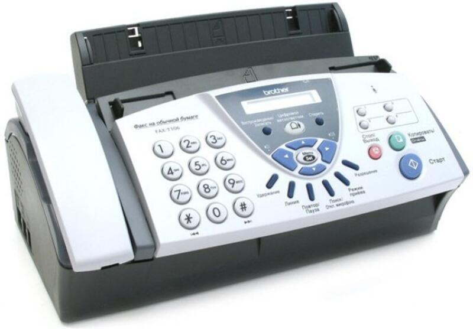 Brother Fax 225 инструкция - фото 10