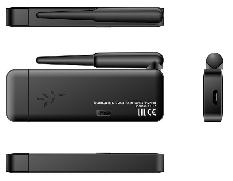 WiFi адаптер TPLINK Archer T2U  clubdnsshopru