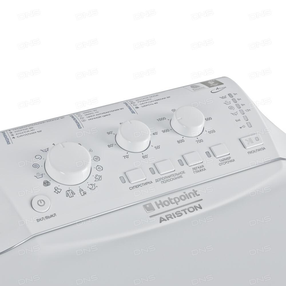 ariston-hotpoint artf 1047 отзовы Отзывы о стиральных машинах Hotpoint-Ariston - как выбрать.