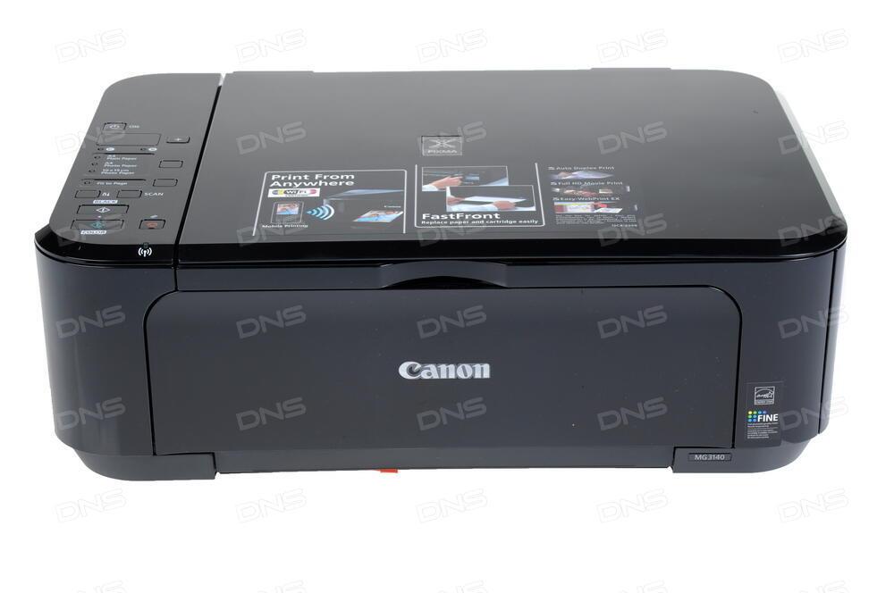 Струйный картридж canon pg-510 для печатающих устройств