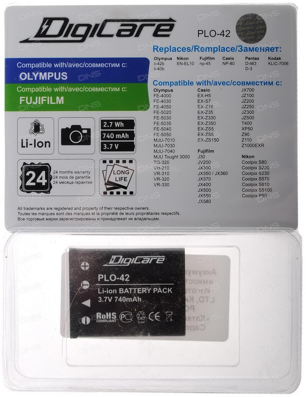 Аккумулятор DigiCare PLS-BG1 / NP-BG1/FG1 для Sony