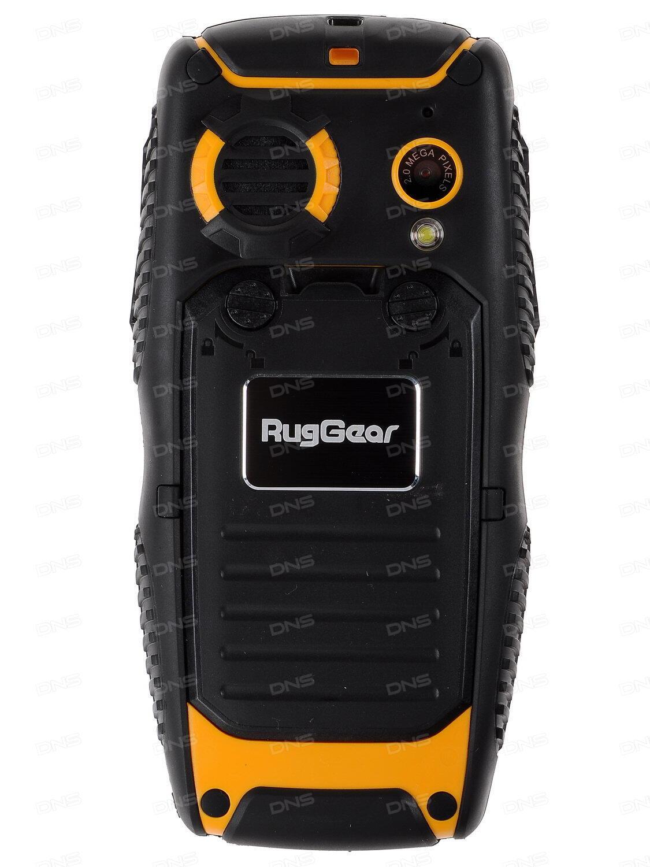 Программа Для Телефон Ruggear P860