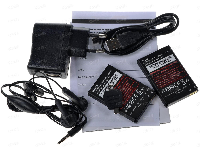 Сотовый телефон RugGear RG500 Swift Pro