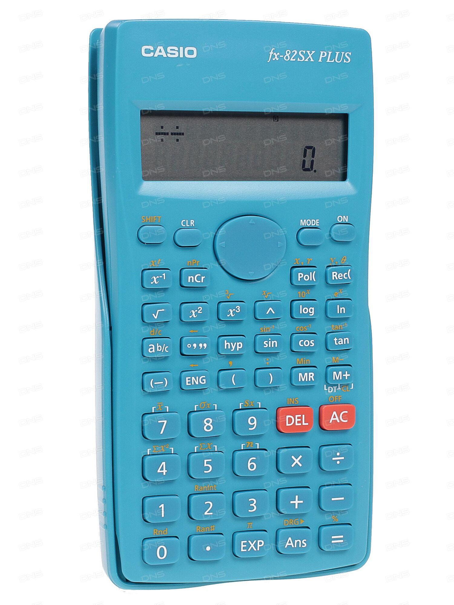 Программируемый калькулятор rich