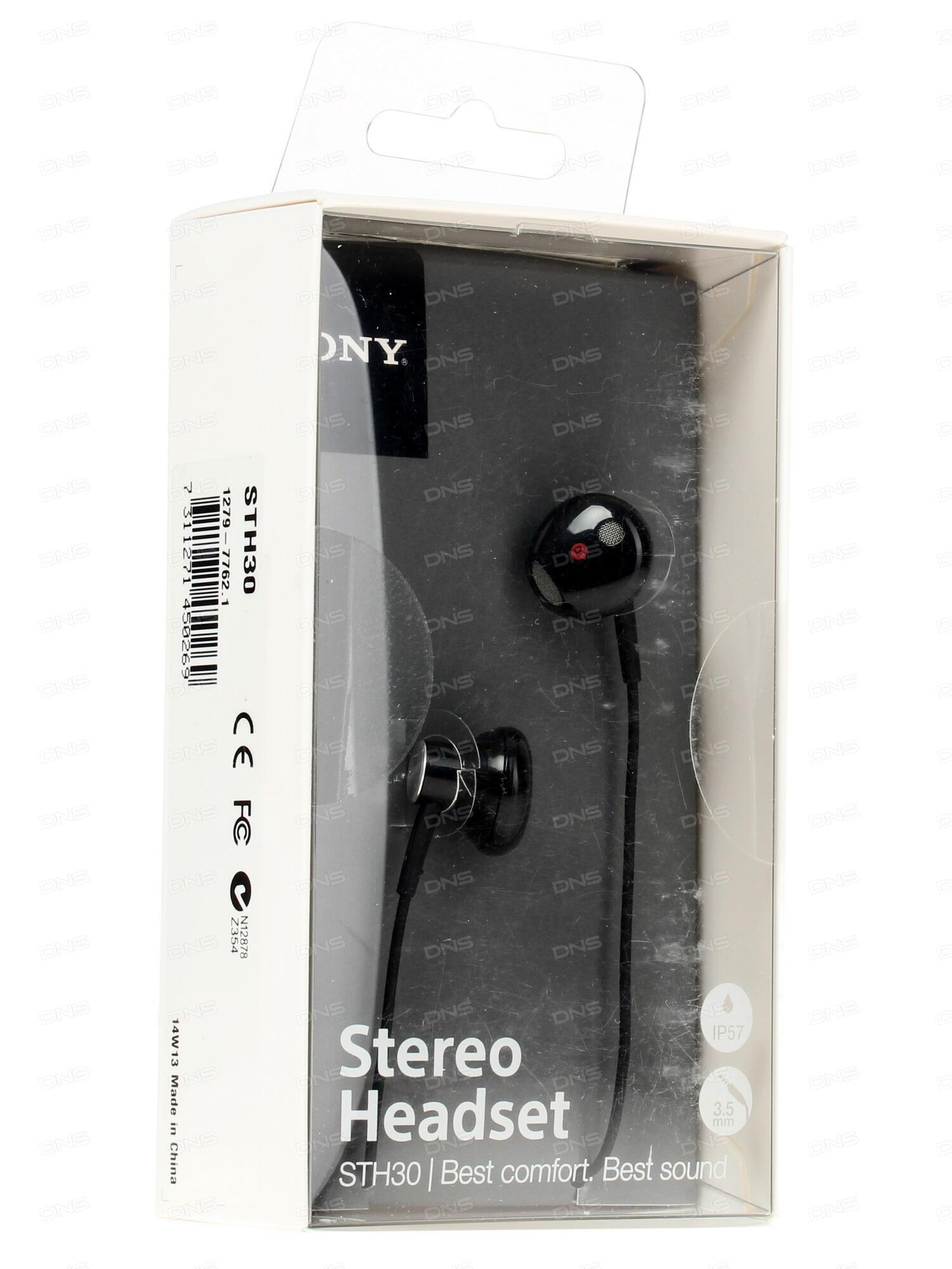 Гарнитура Sony MDR-EX250AP Red