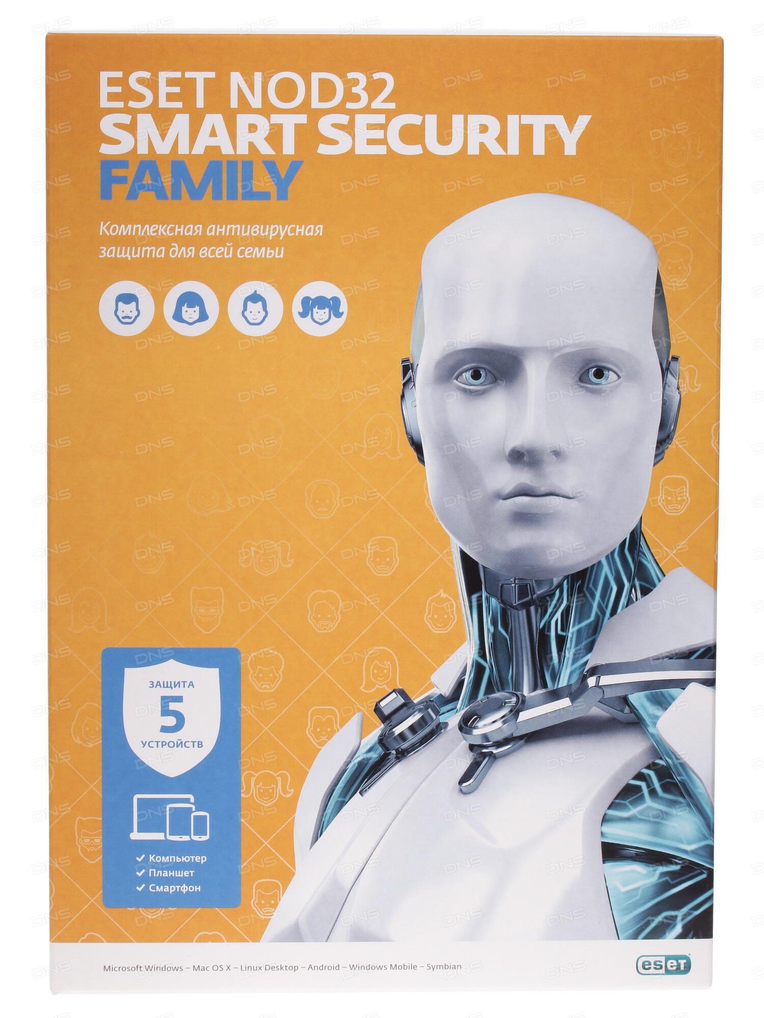 Eset Smart Security 10 Premium Key 2018 >> Eset smart security 7 64 bit activation key