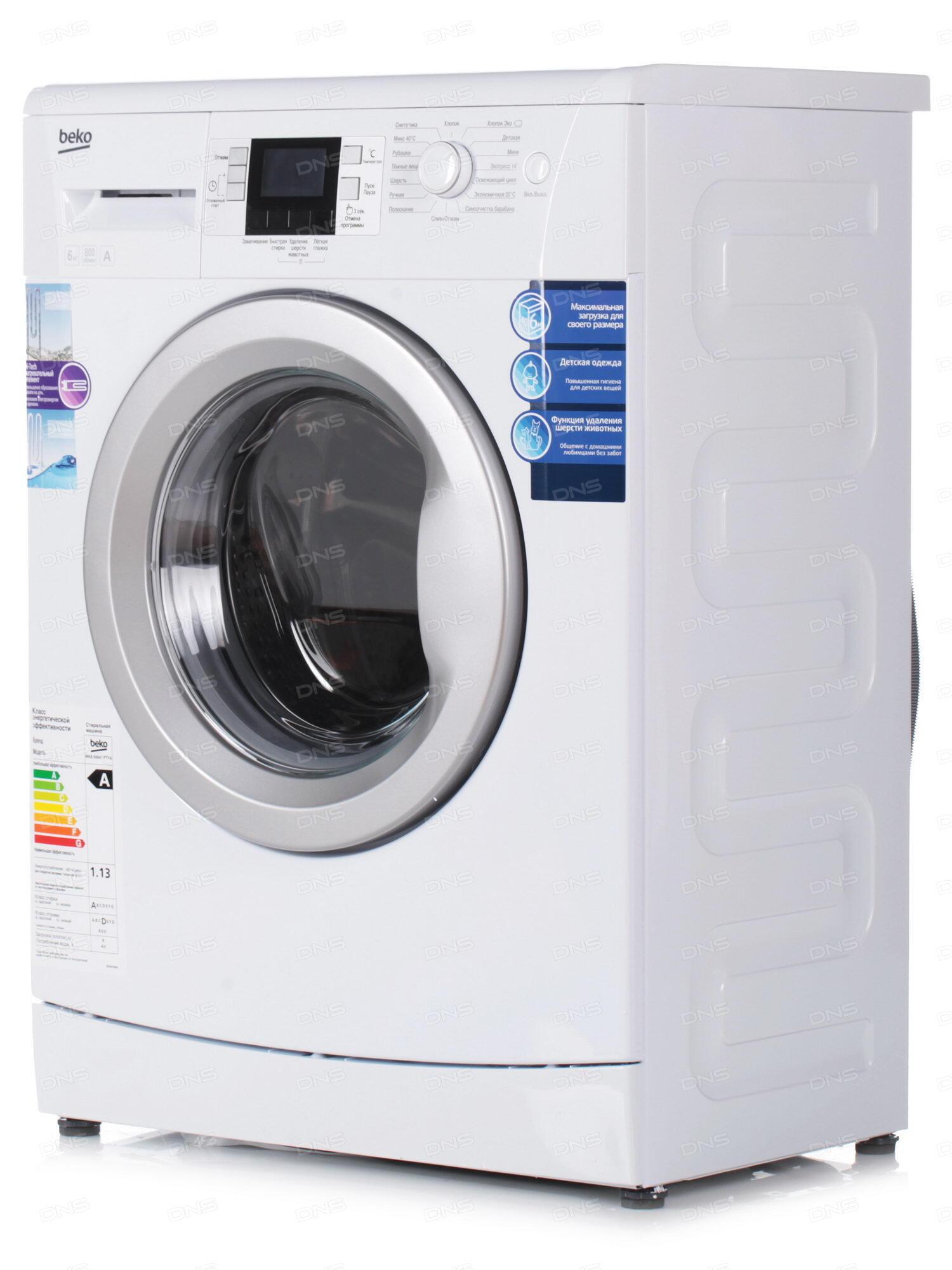 Ремонт стиральных машин бош Новые Черемушки сервисный центр стиральных машин АЕГ Сиреневая улица (город Щербинка)