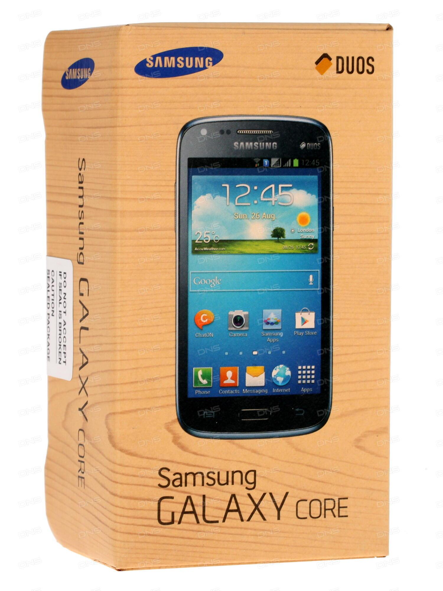 """Отзывы покупателей о 4.3"""" Смартфон Samsung GT-I8262 Galaxy Core 8 ГБ синий. Интернет-магазин DNS"""