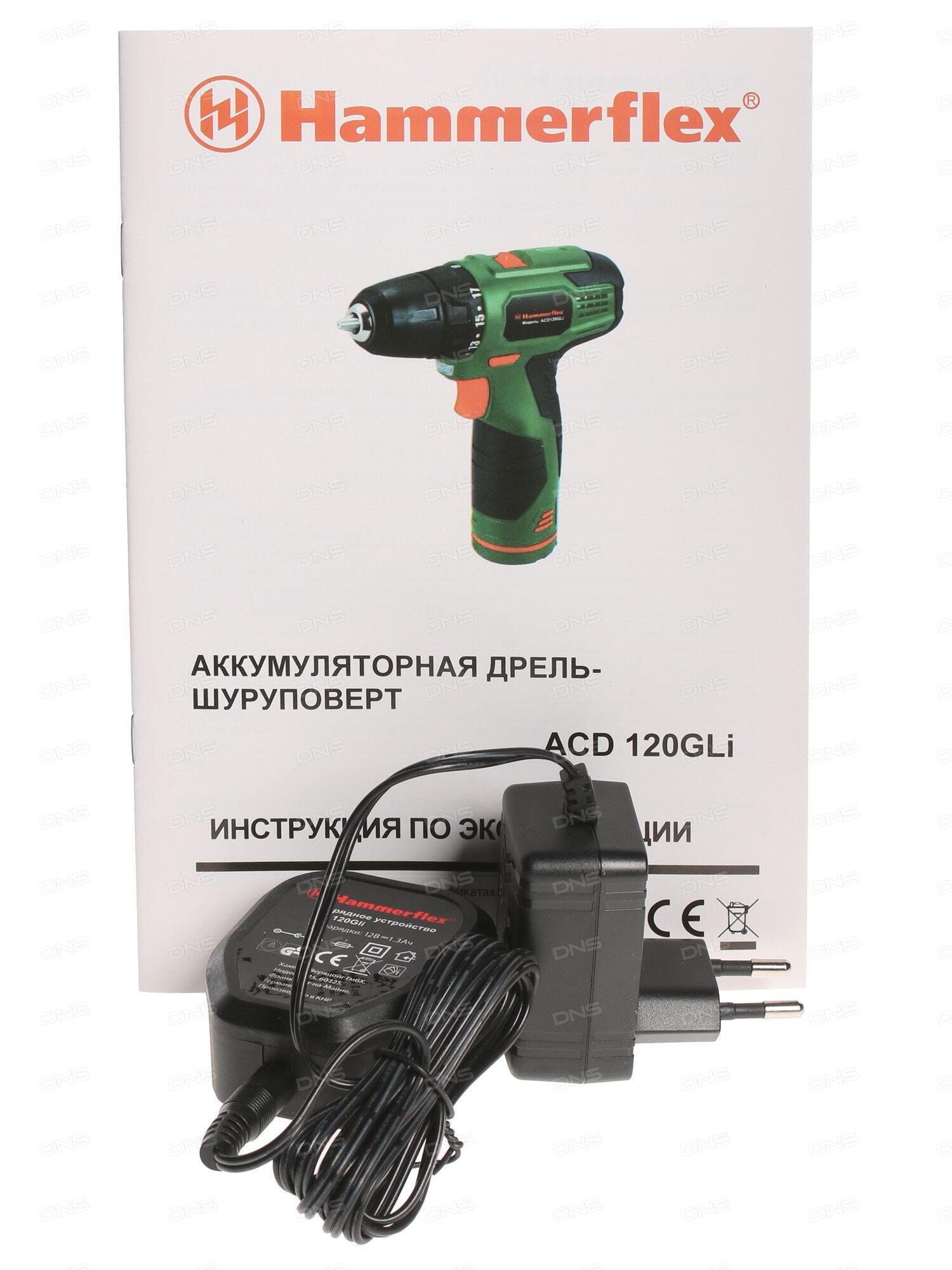 дрель шуруповерт электрическая купить в москве