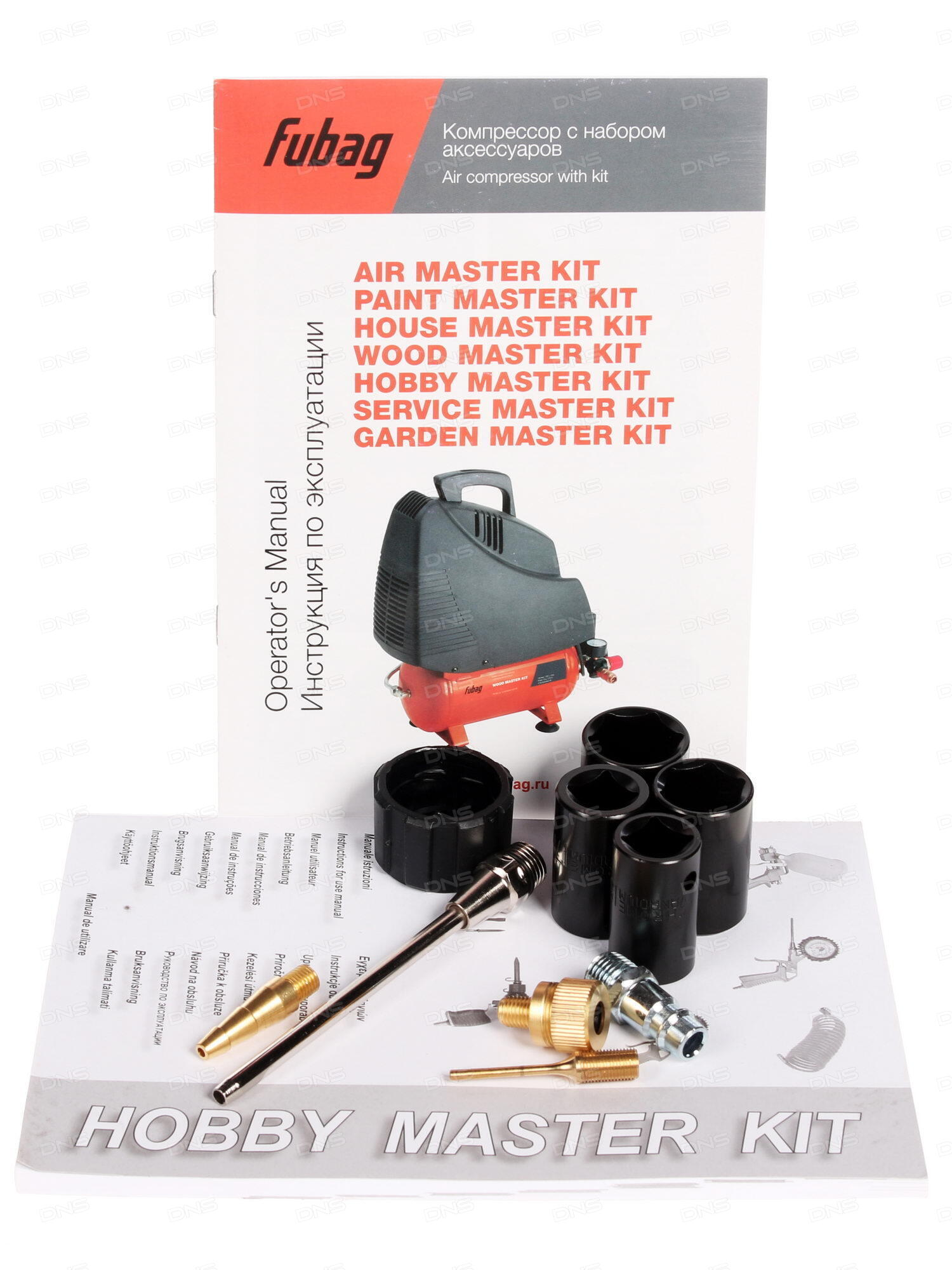 Master airbrush compressor features and specifications