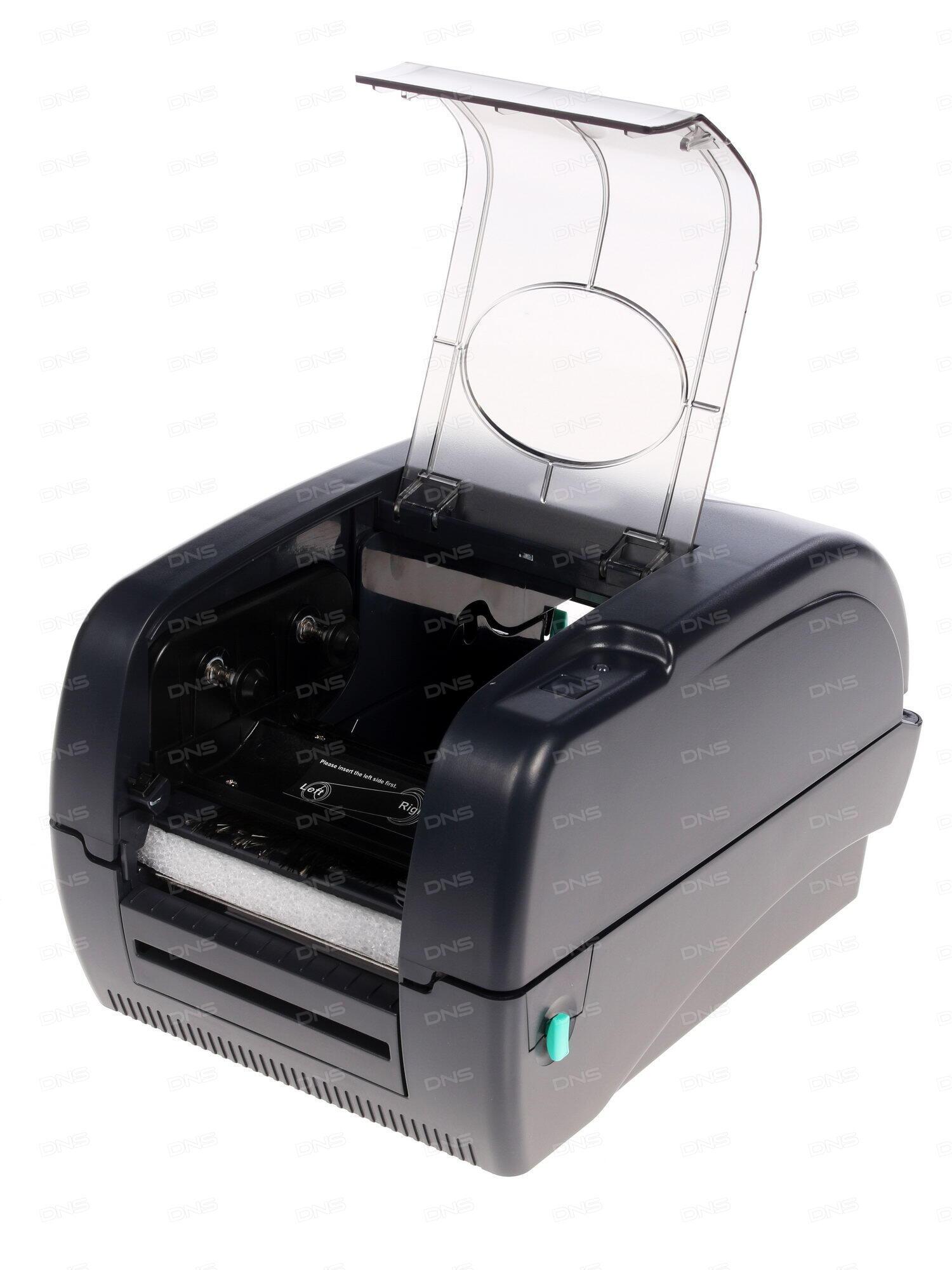 Принтер этикеток TSC TTP-225 (светлый) SU