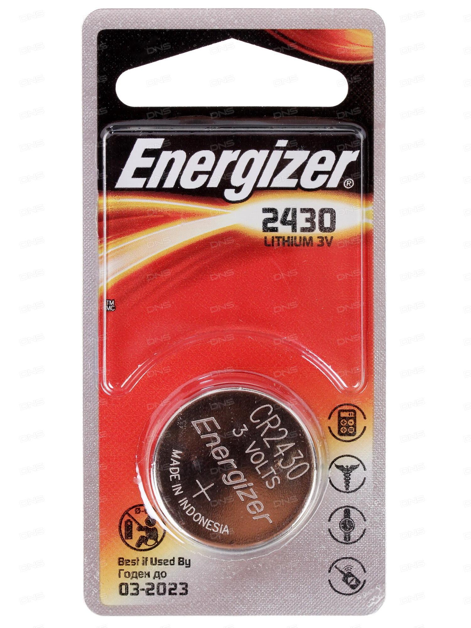 Батарейки Energizer Lithium CR2016 2шт. в блистере (638711\E301021900)