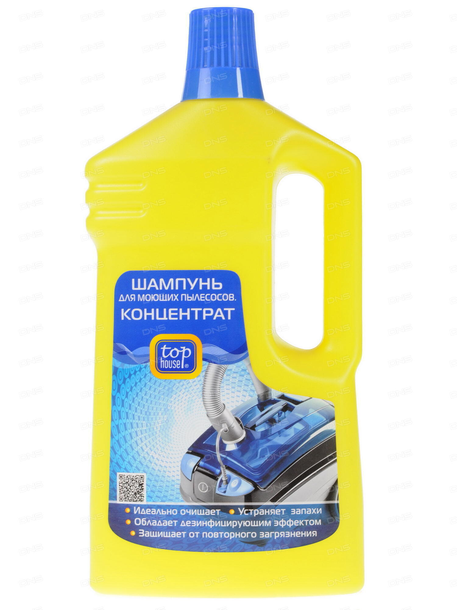 Моющее средство для пылесосов своими руками