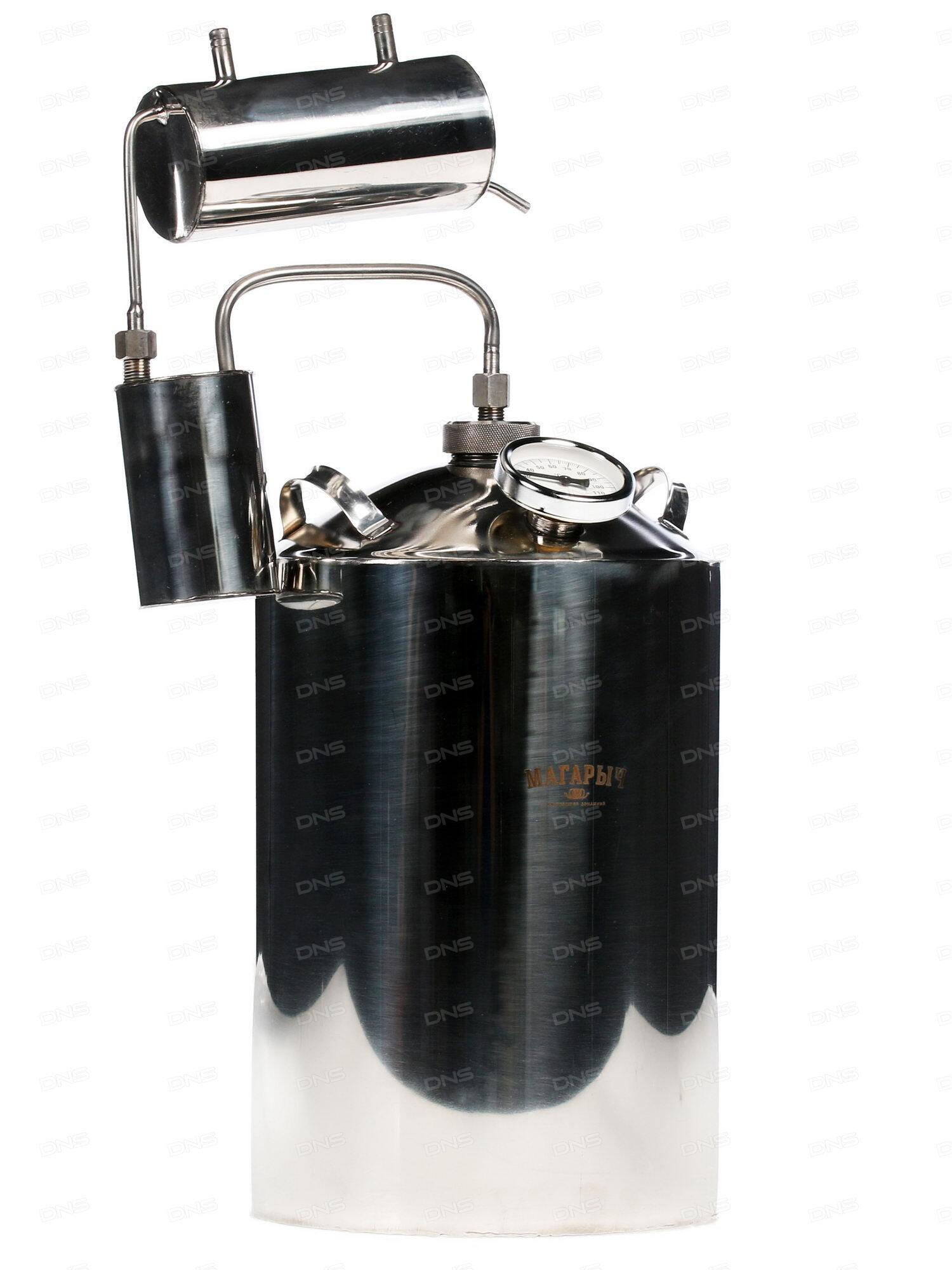 дистиллятор цена в интернет магазине