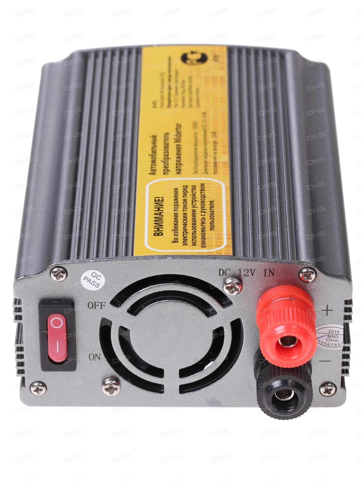 электрическая схема wi-160 mma