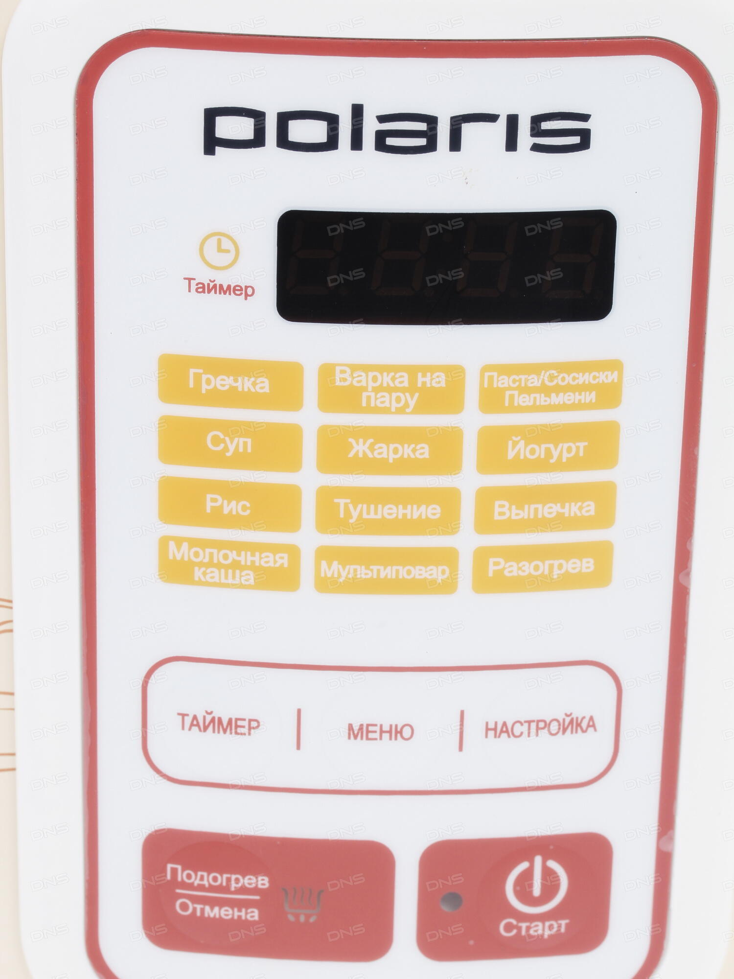 мультиварка polaris 0507d kitchen рецепты