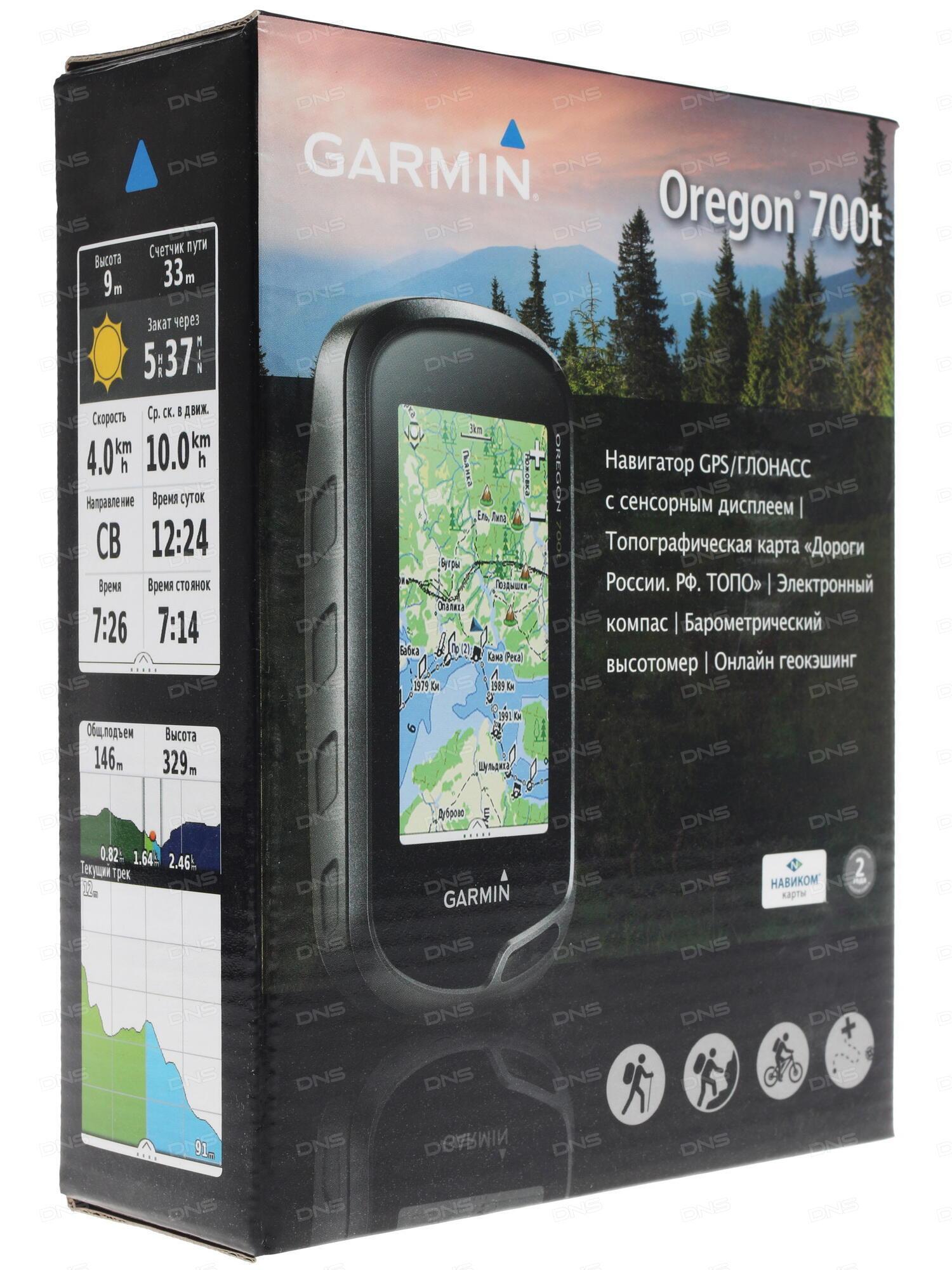 Oregon 700