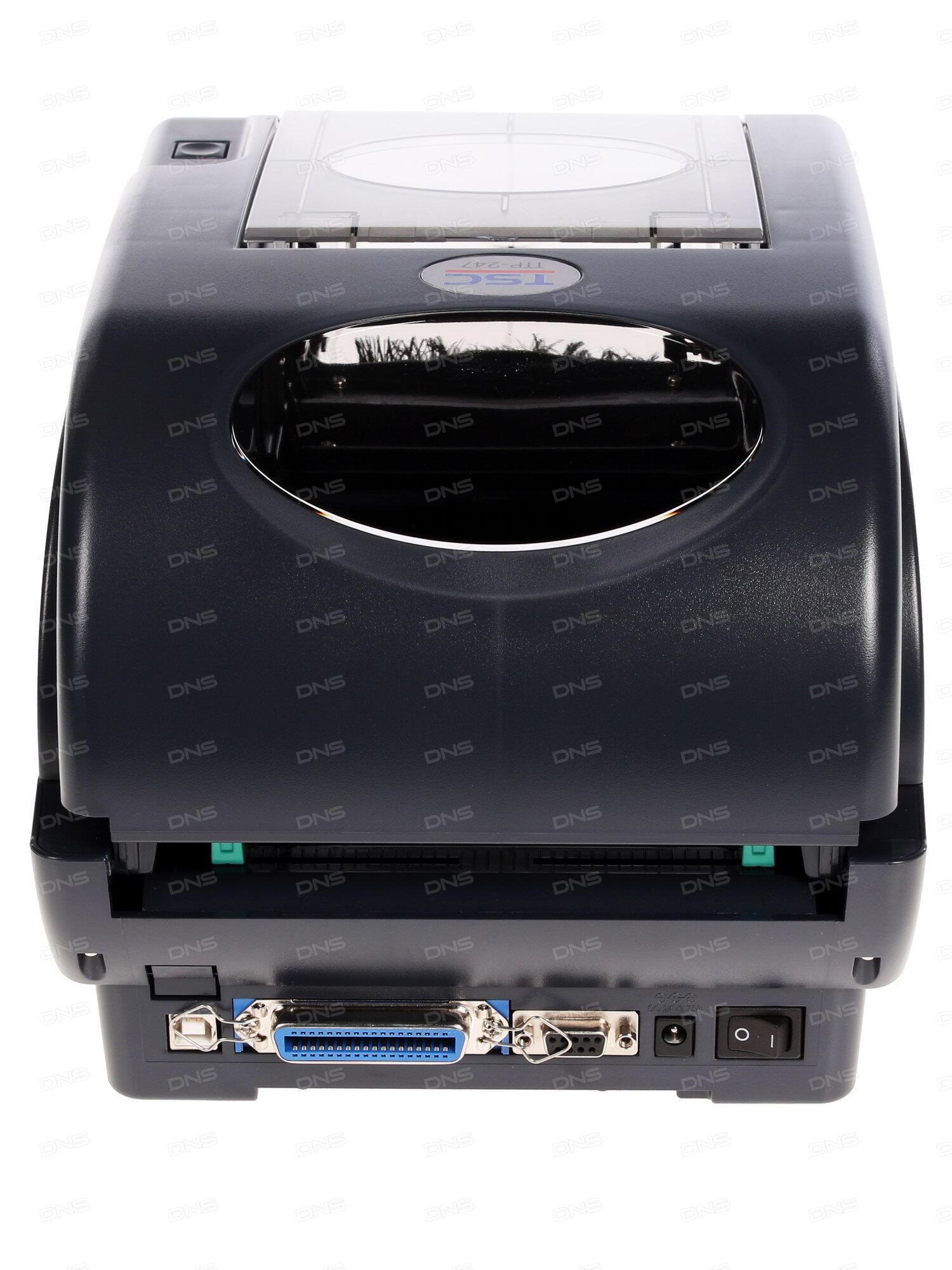 Принтер этикеток TSC TTP-225 (темный) SUT (с отделителем)