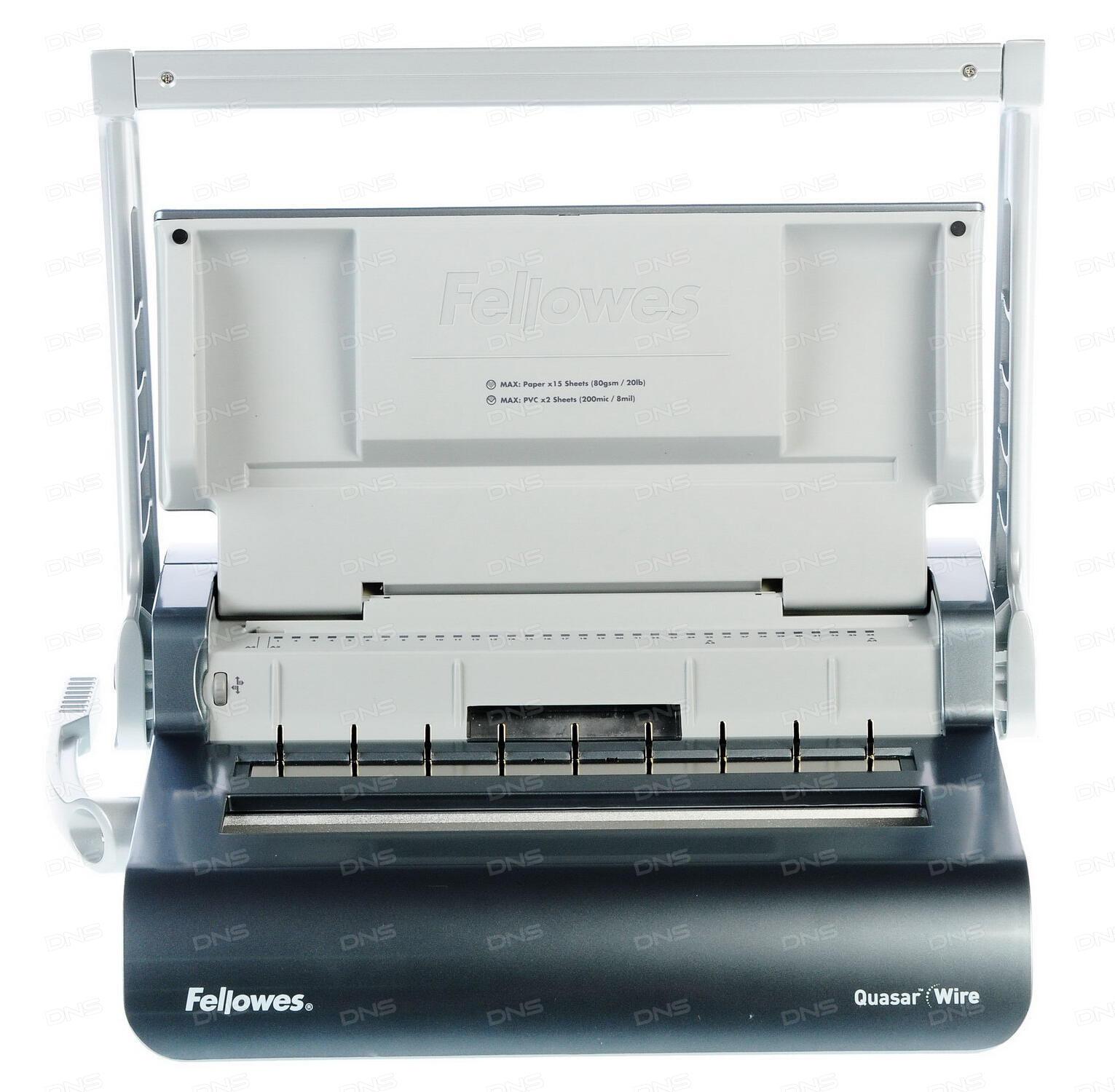 Переплетчик на пластиковую пружину Office Kit B2120