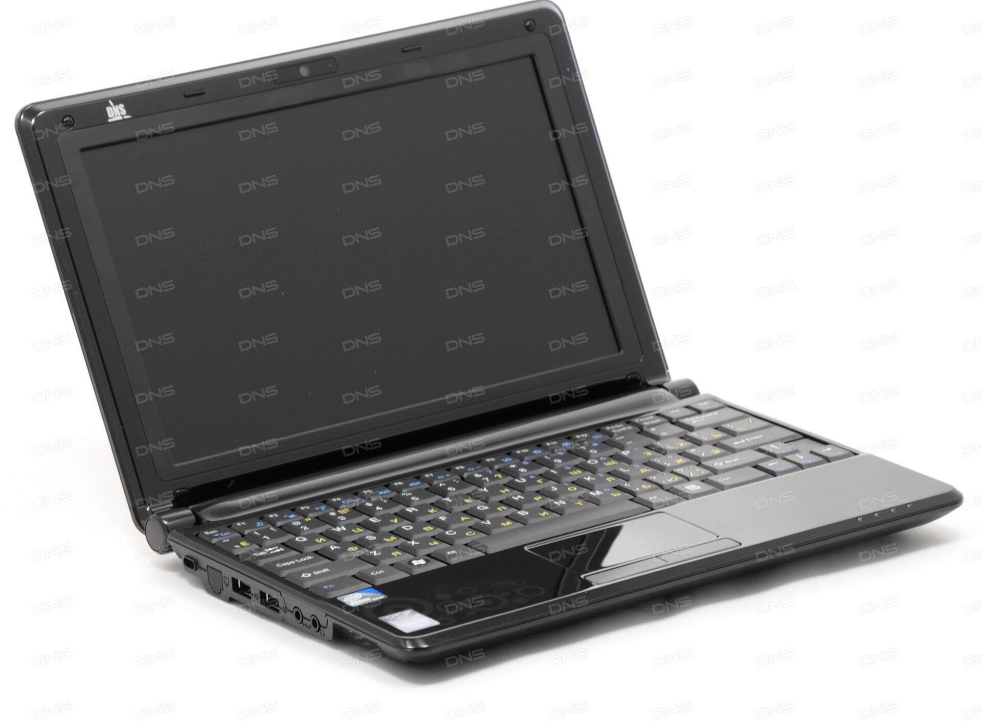 Драйвера на ноутбук ДНС