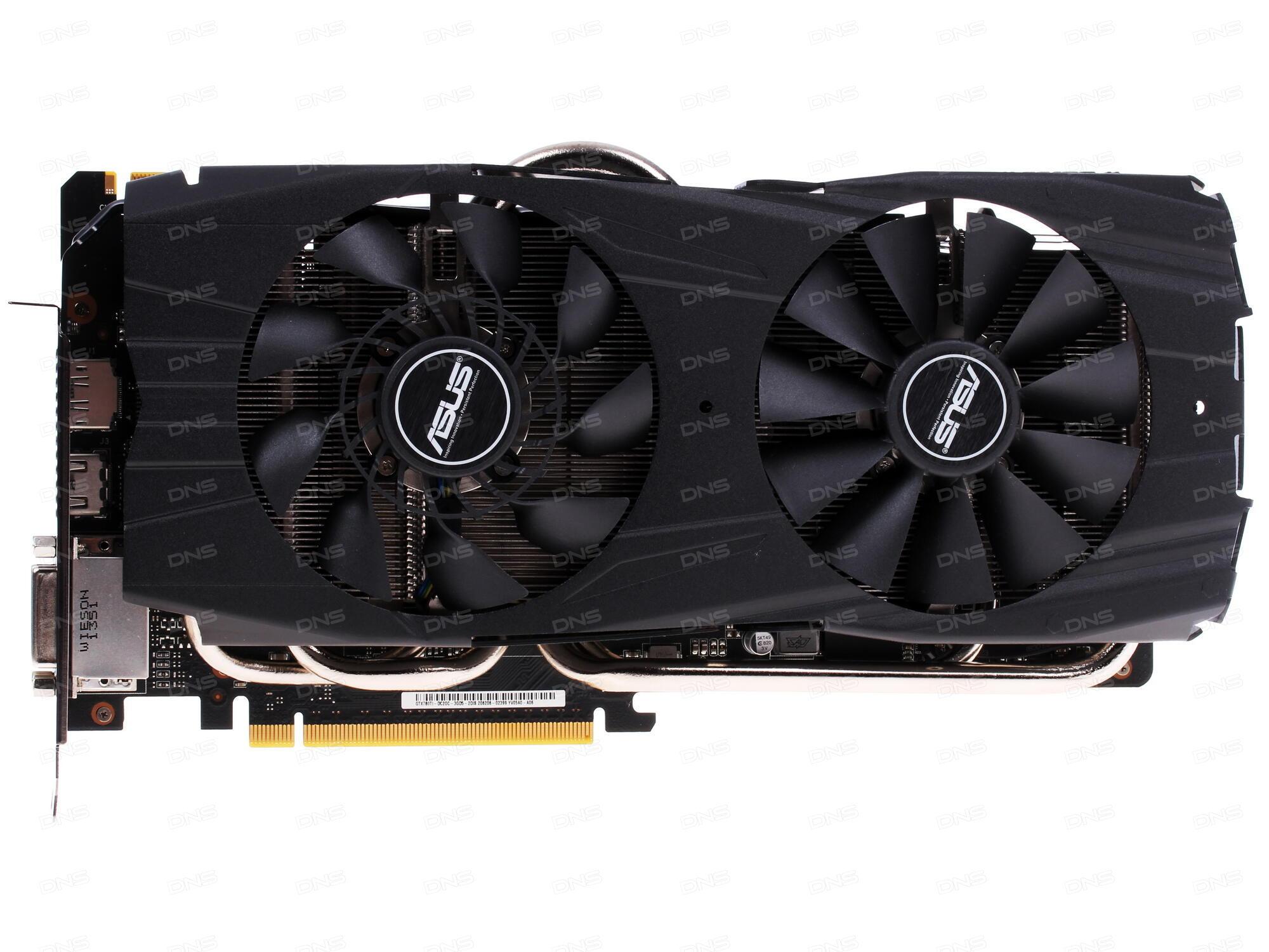 Характеристики видеокарты GeForce GT 240 (GDDR3)