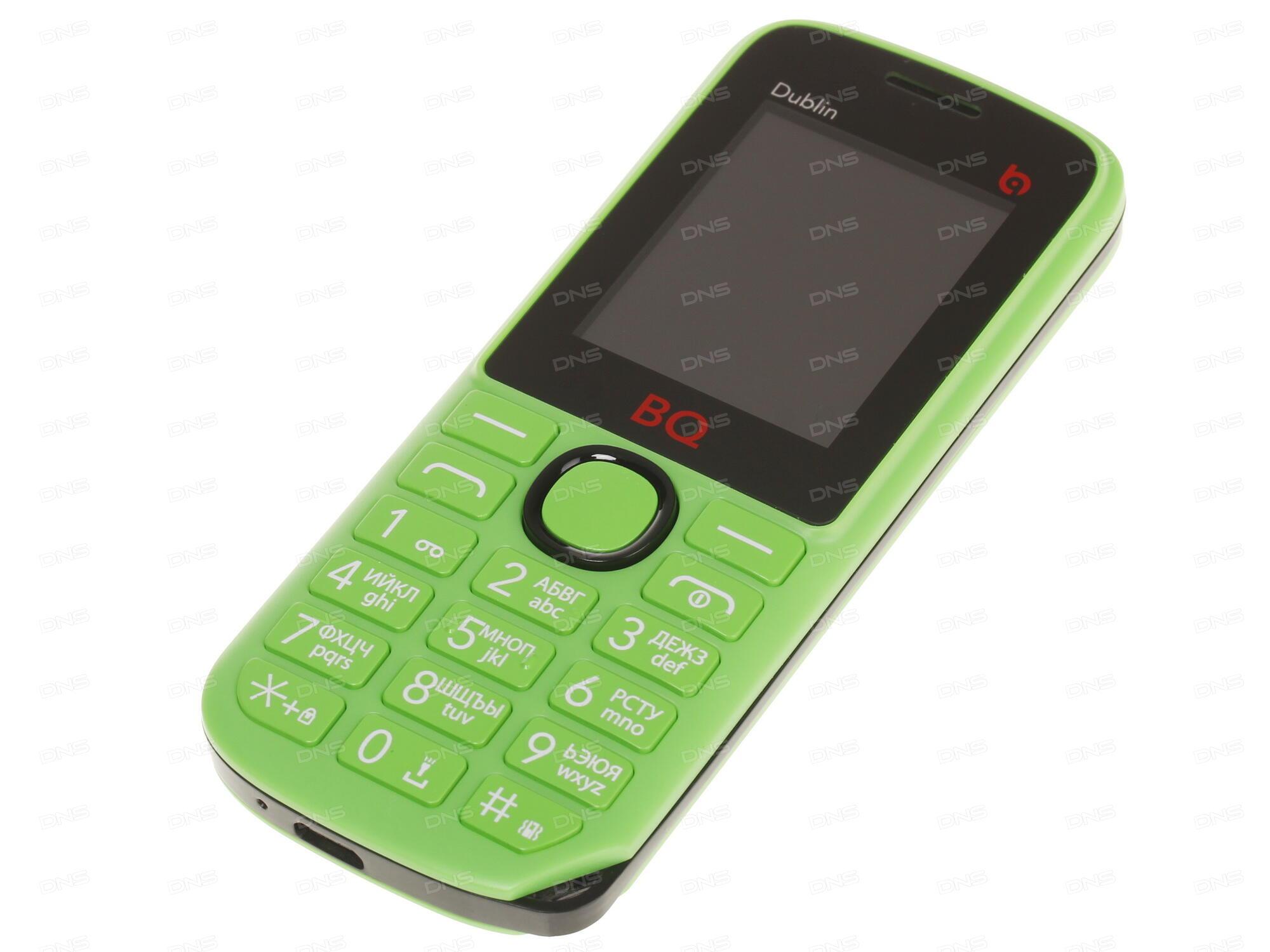 Сотовый телефон BQ BQ-5203 Vision Black