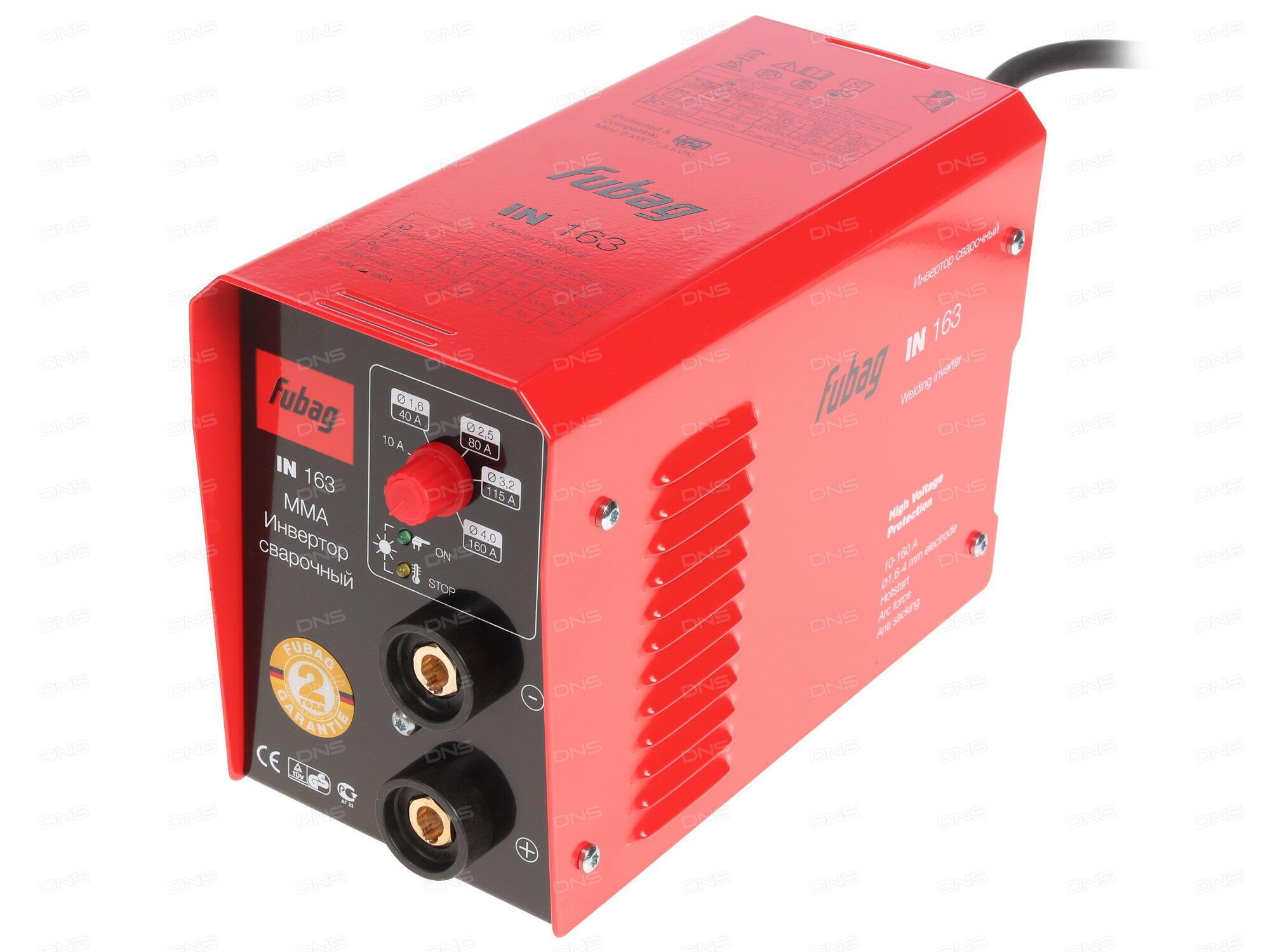 Сварочный аппарат Fubag Plasma 40 с плазменной горелкой FB P40