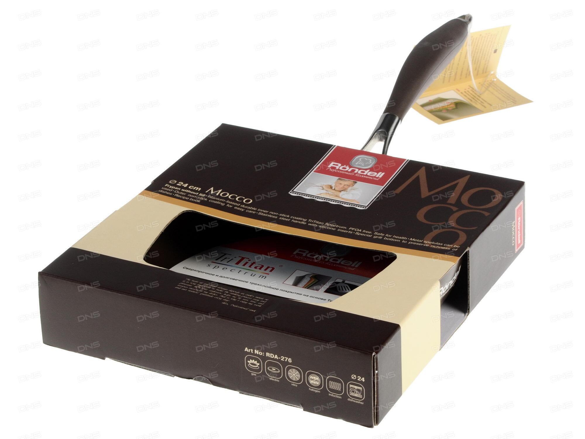Сковорода Rondell Mocco 20cm RDA-550