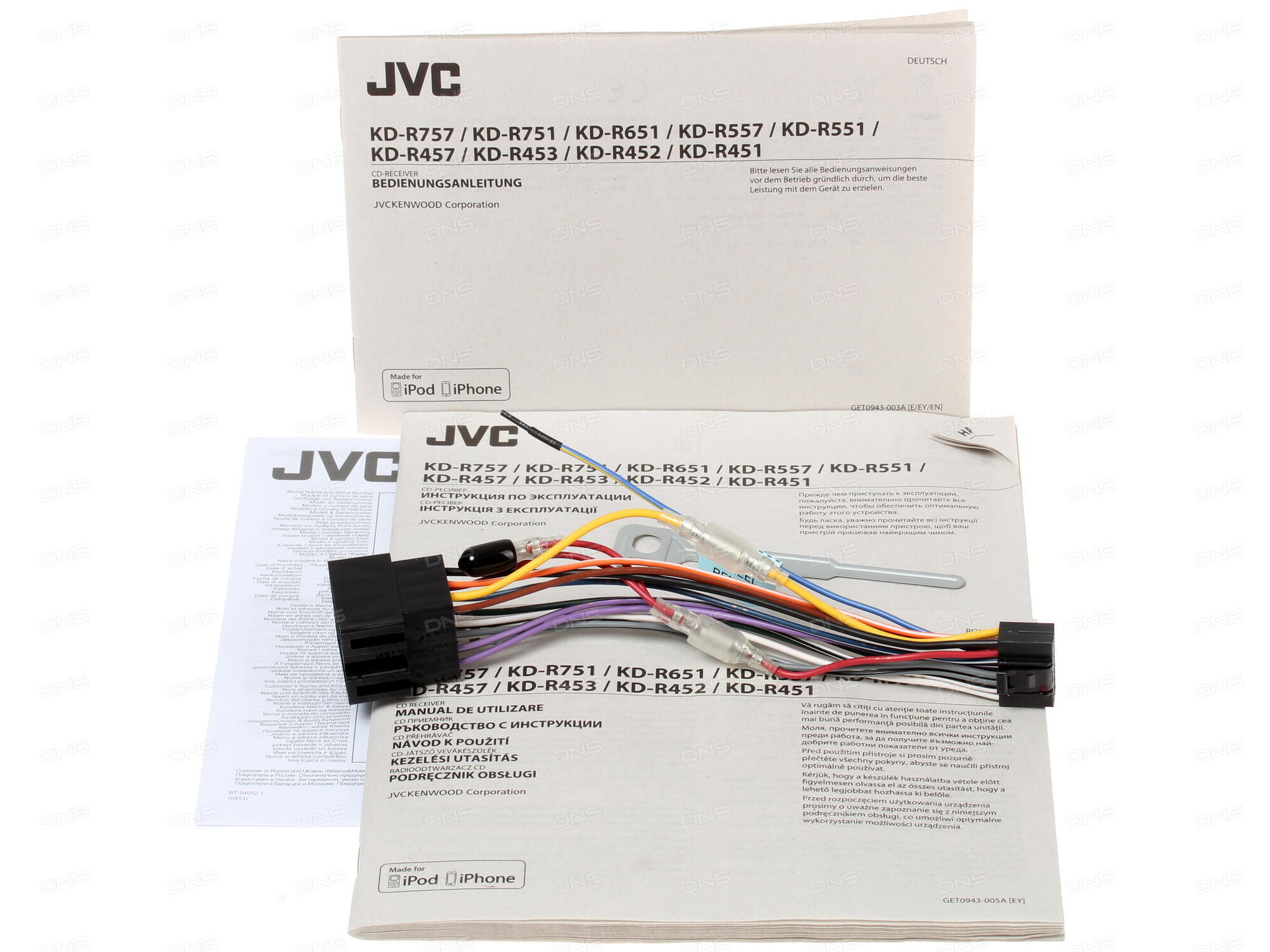Схема магнитолы jvc kd