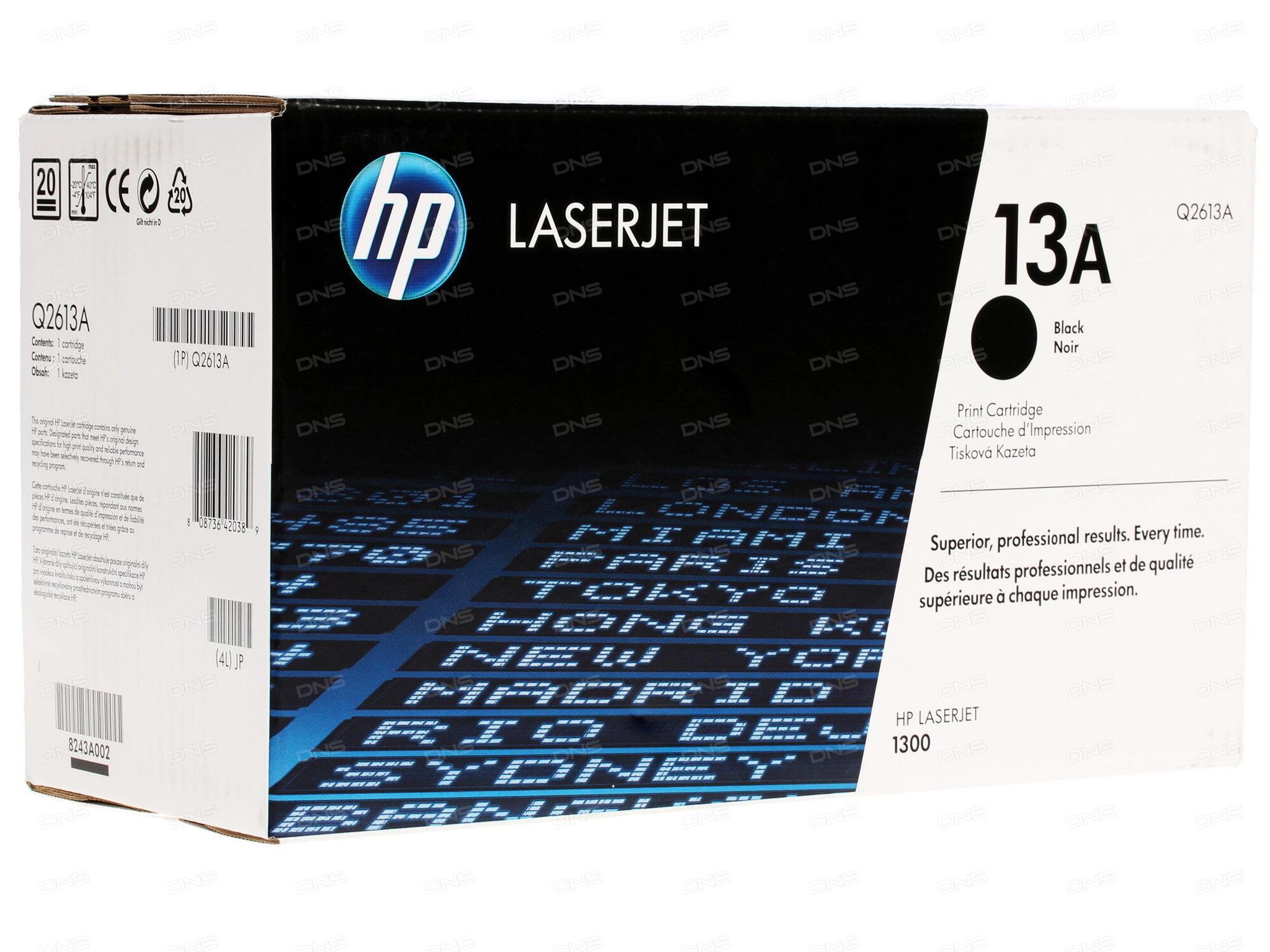 Картридж HP Q2613A (LJ1300)
