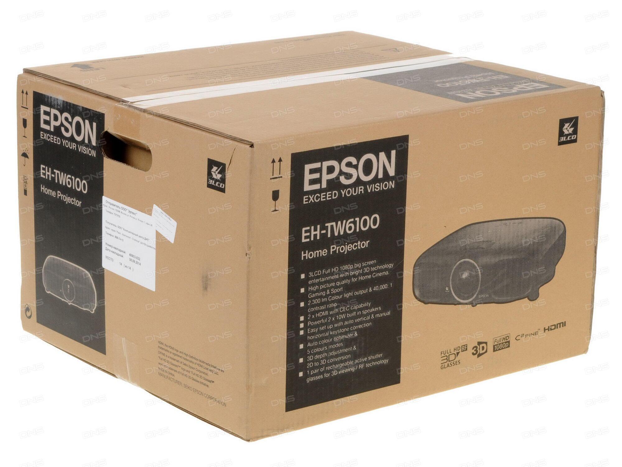 Проектор Epson EH-TW6100 (V11H501040LW)