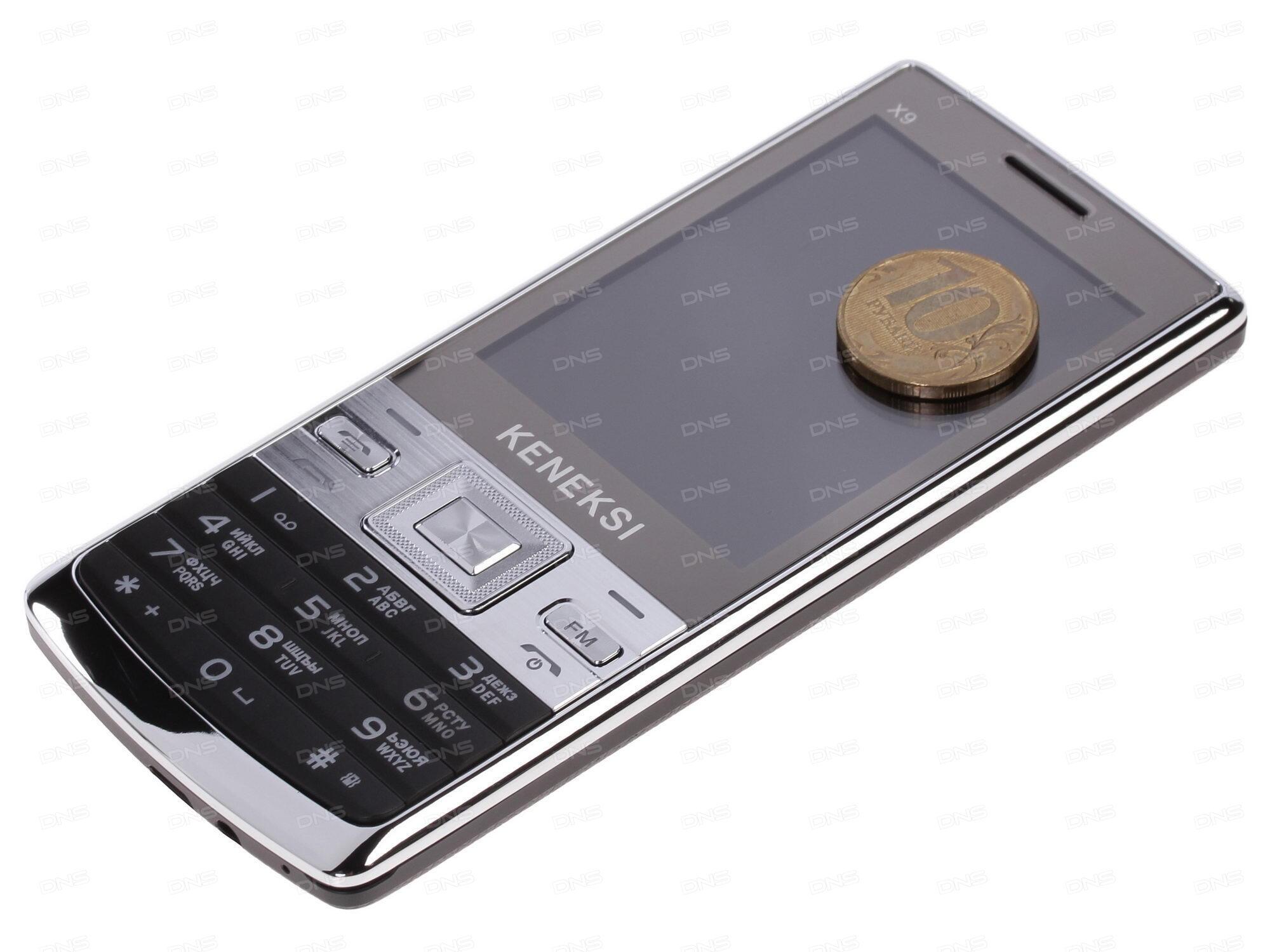 Интернетмагазин смартфонов планшетов и чехлов  Qukeru