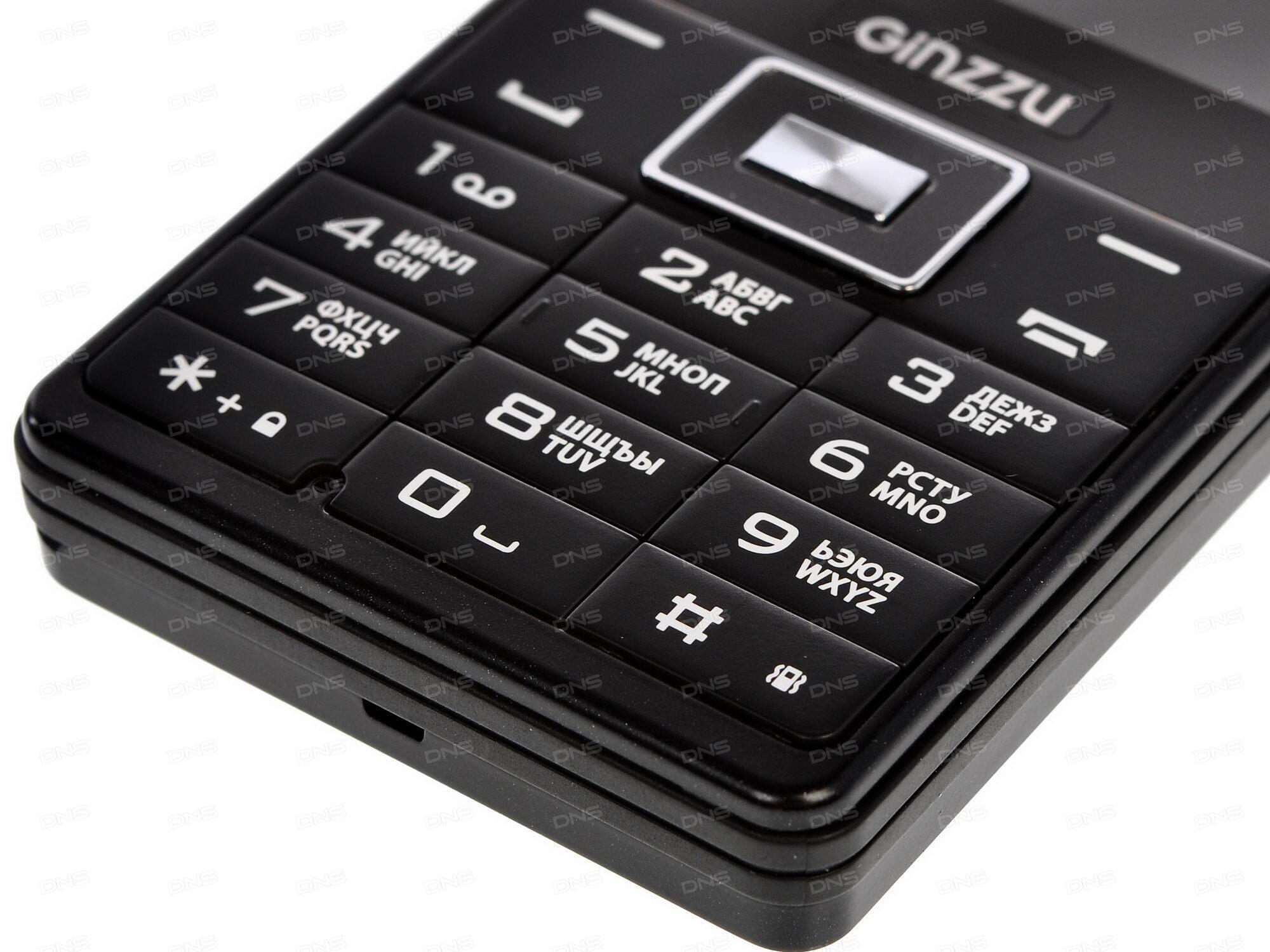 Сотовый телефон Ginzzu RS97D