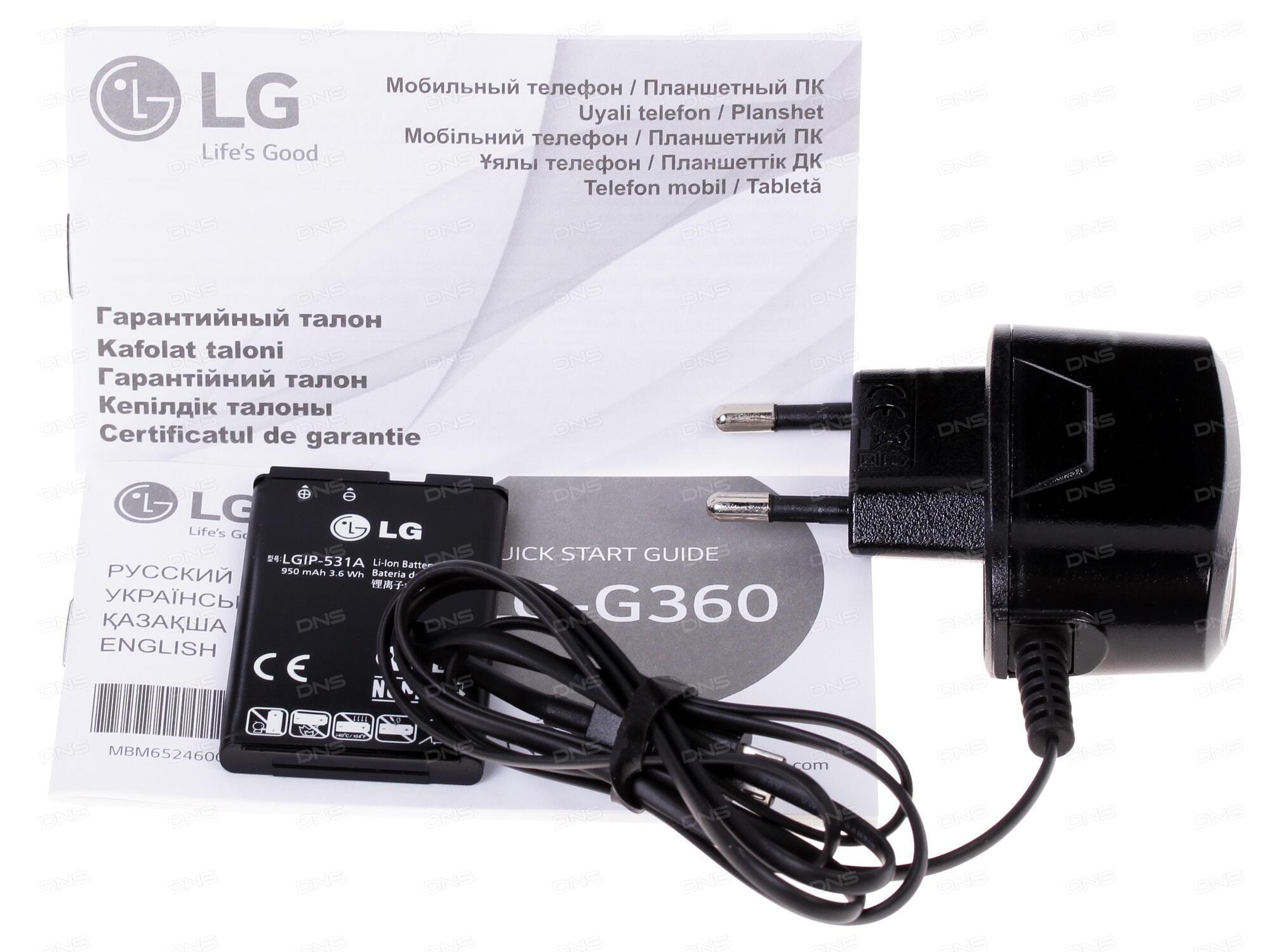Сотовый телефон LG G360 Titanium