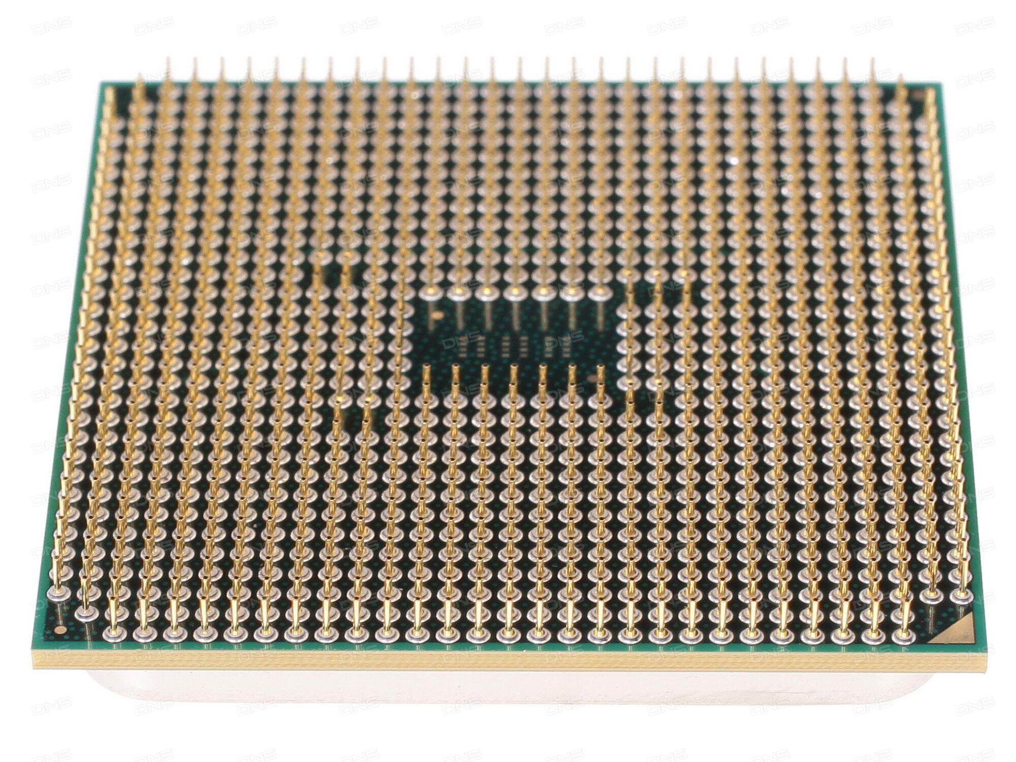 Процессор AMD A4 7300 OEM Socket FM2+ (AD7300OKA23HL)