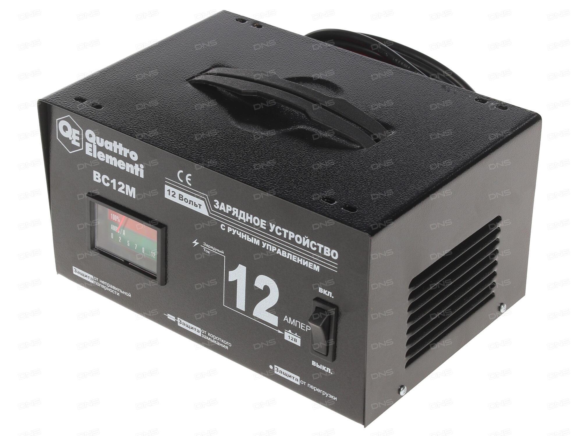 Устройство Quattro Elementi Energia 5000 Li 641-107