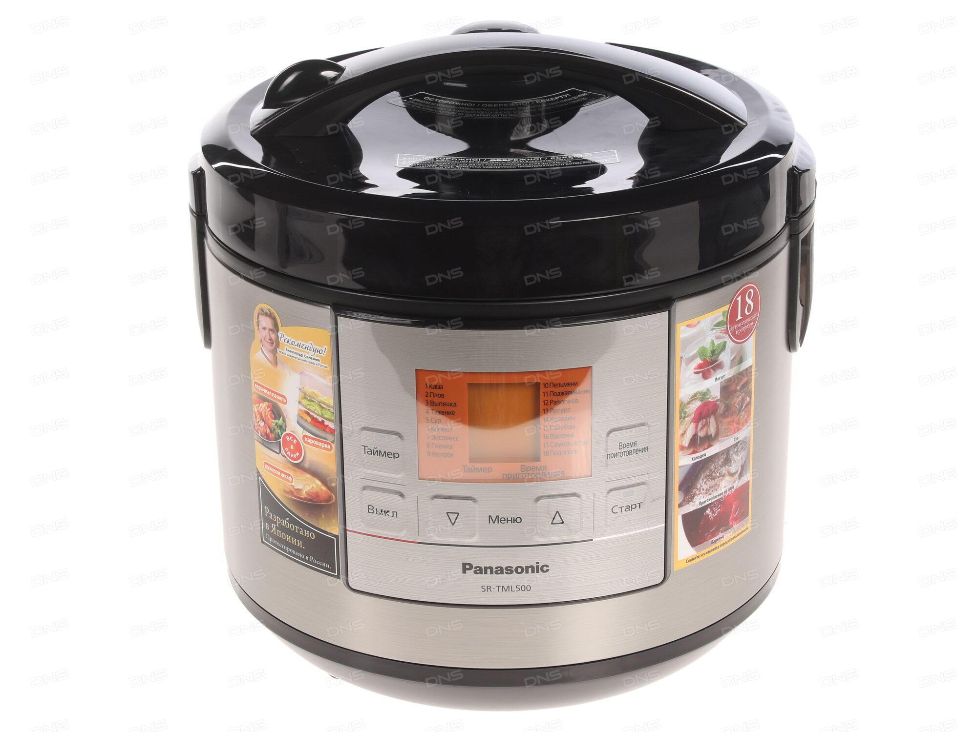 Panasonic sr df101 рецепт плова
