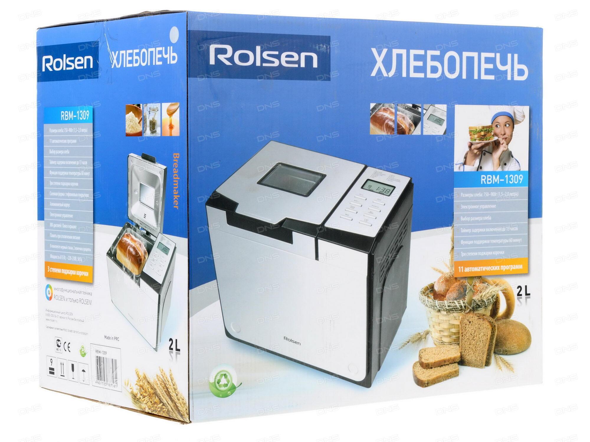 Рецепты для хлебопечки rolsen
