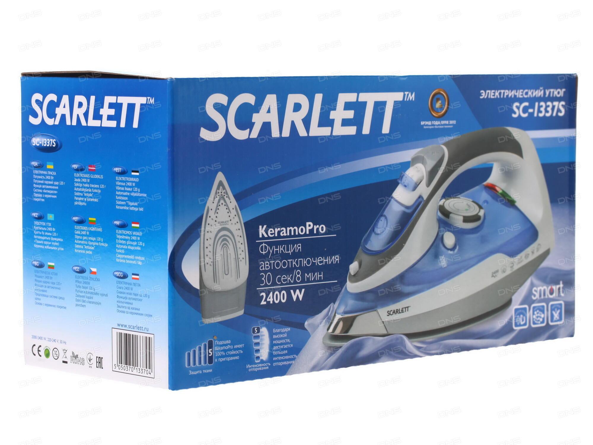 Утюг Scarlett SC-1337S Blue-Grey