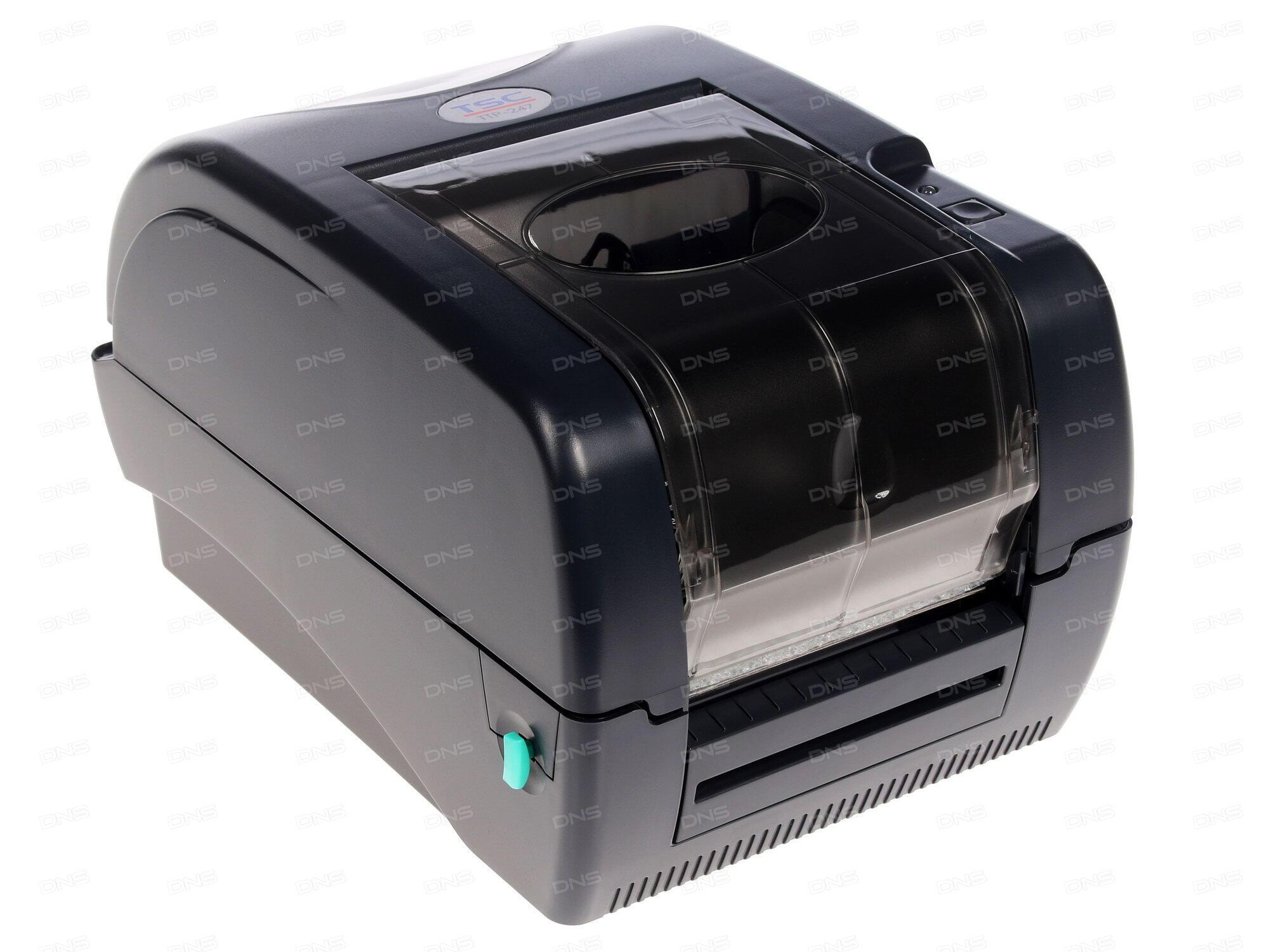 Принтер этикеток TSC TTP-225 (темный) SUC (с отрезчиком)