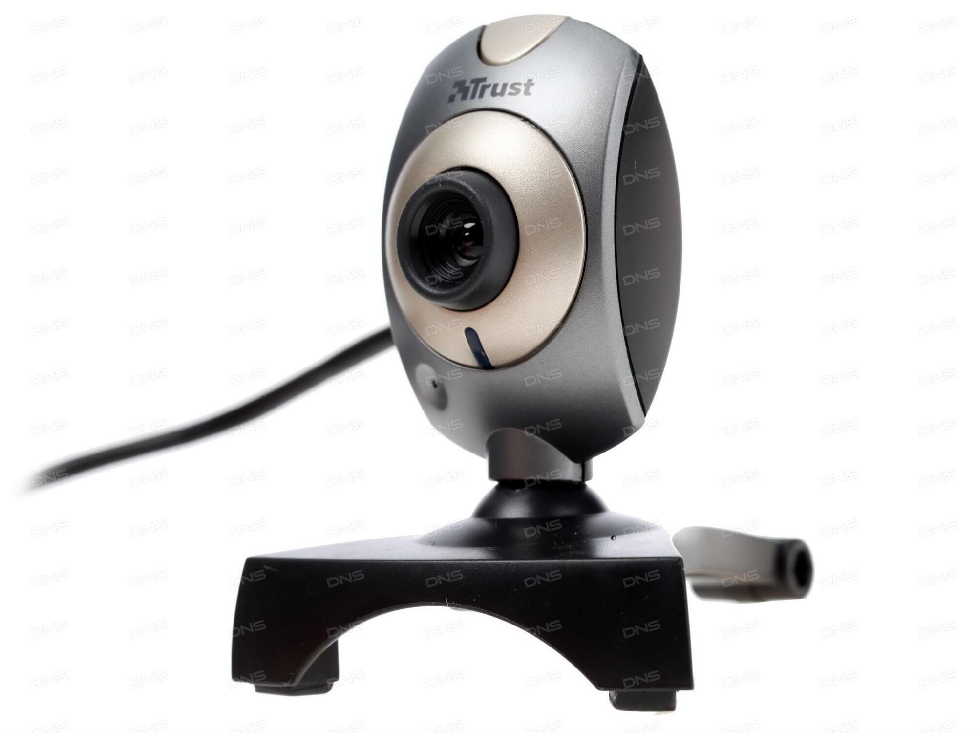 Trust ceptor hd video webcam
