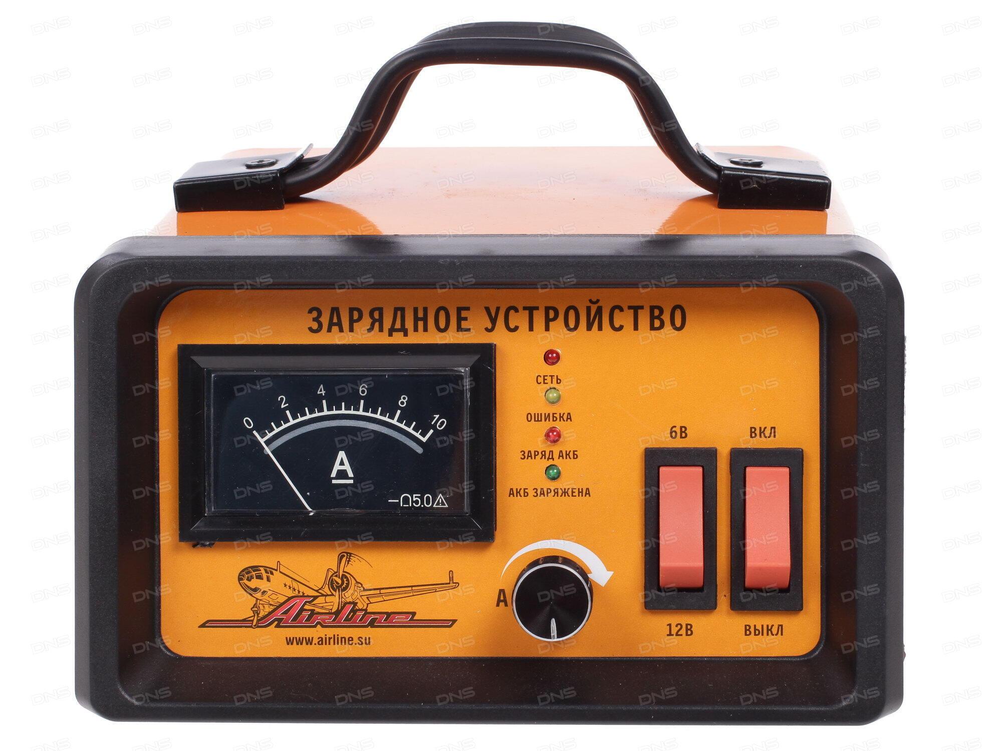 Зарядное устройство с амперметром