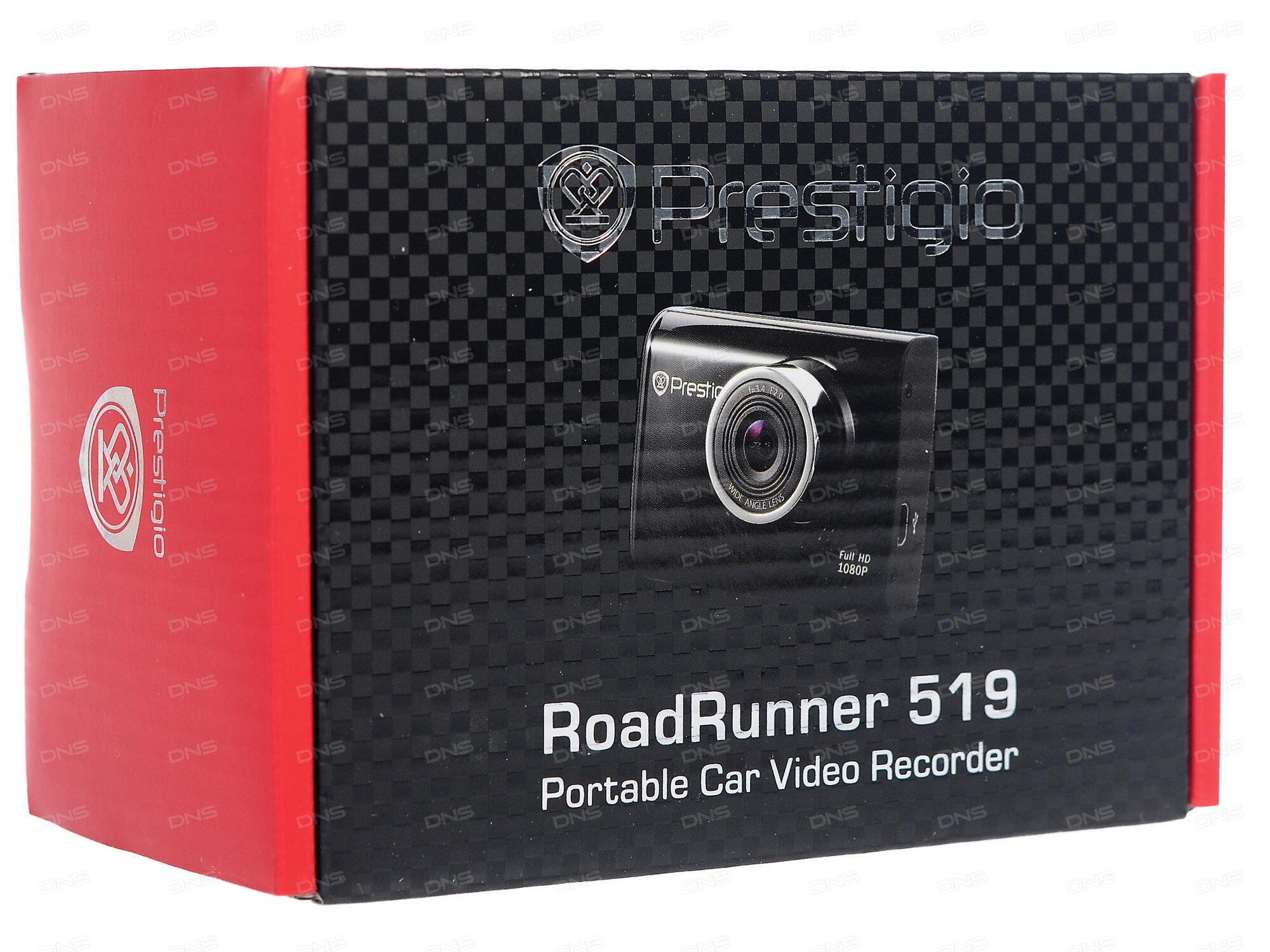 prestigio roadrunner 519i инструкция