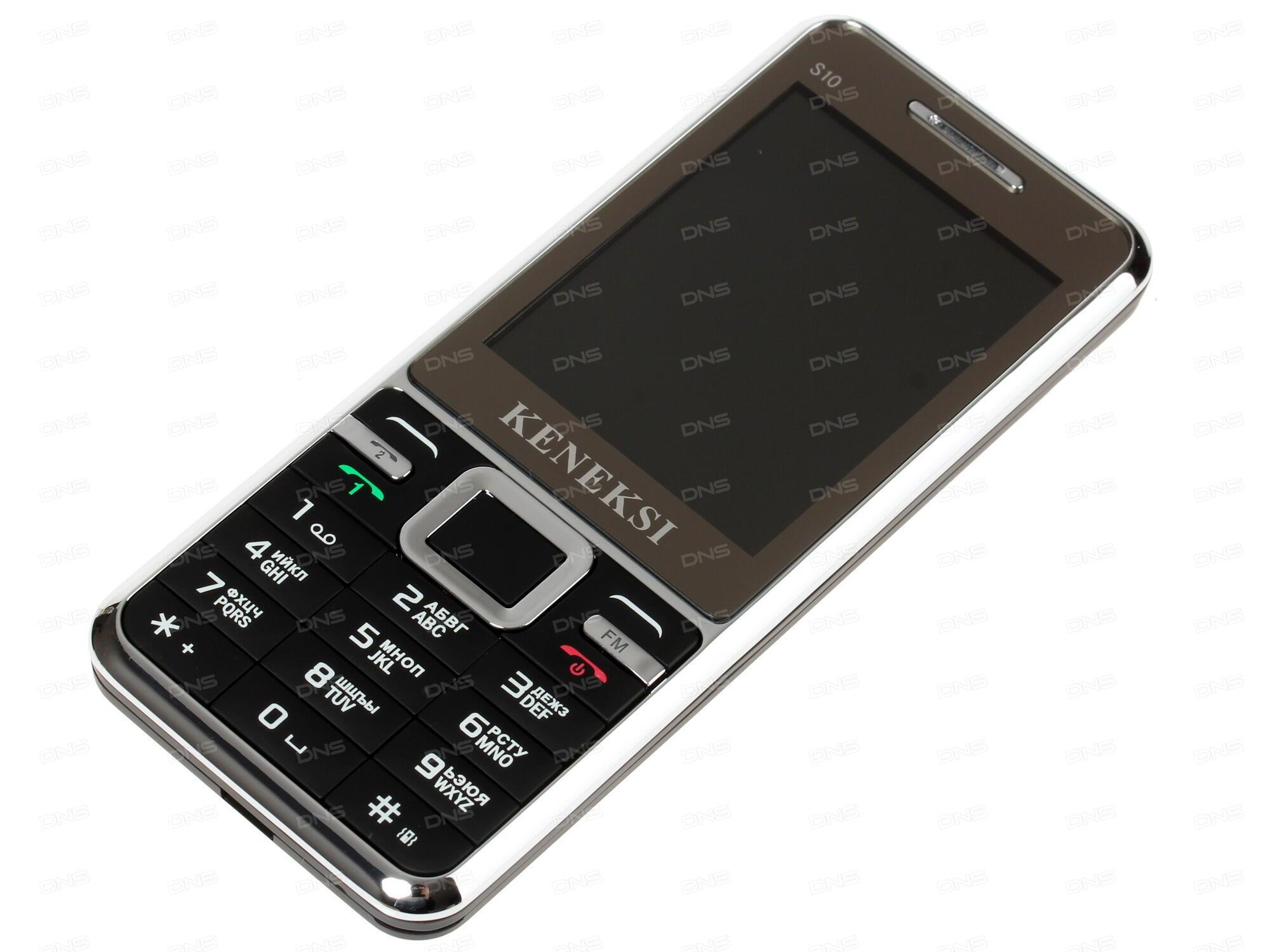 Картинки Для Телефона Keneksi S10