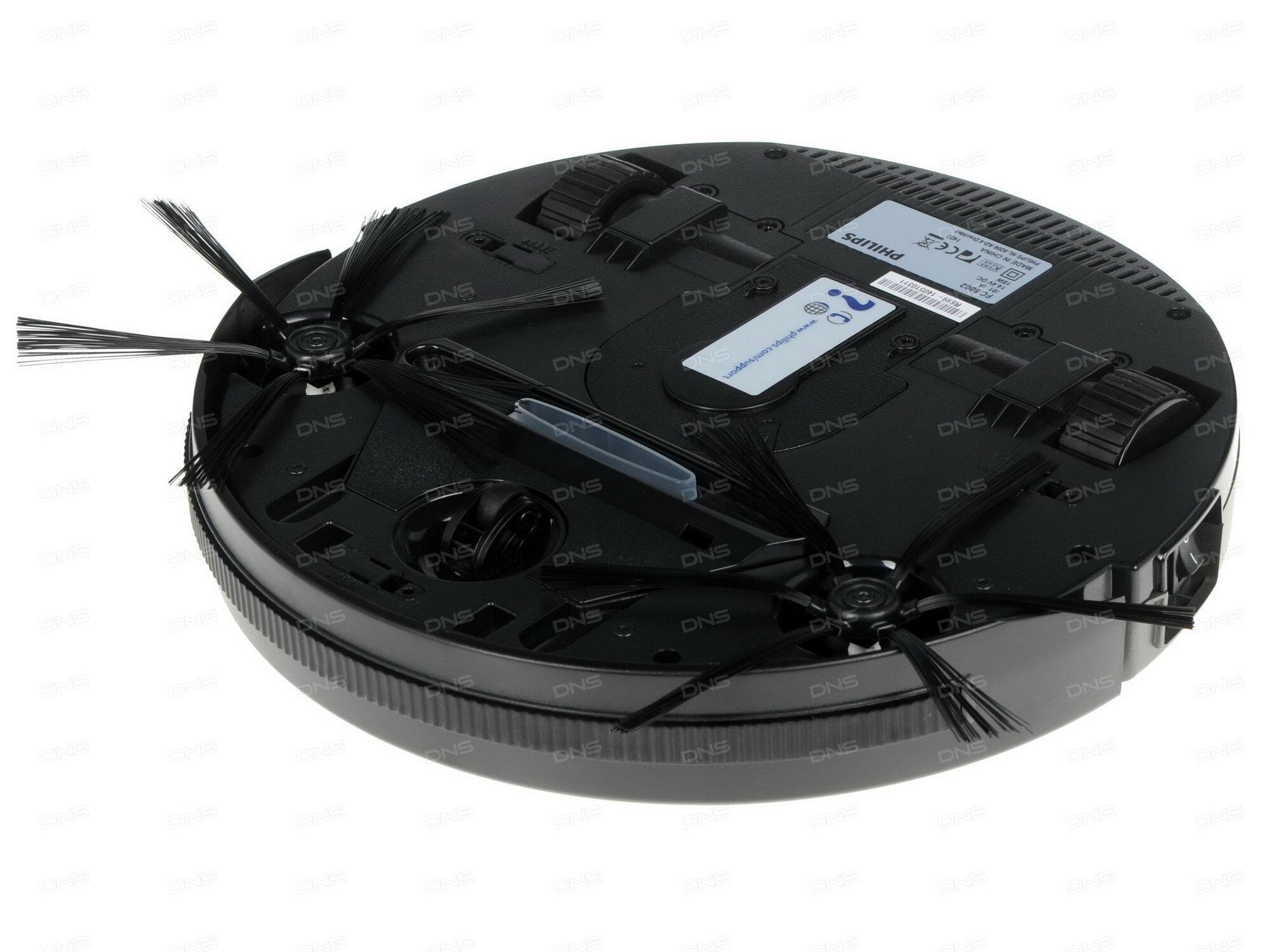 Пылесос-робот Philips SmartPro Easy FC8792/01