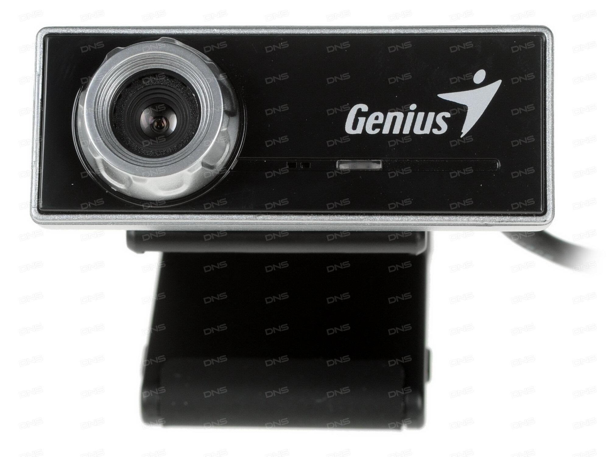 Webcam genius islam 320