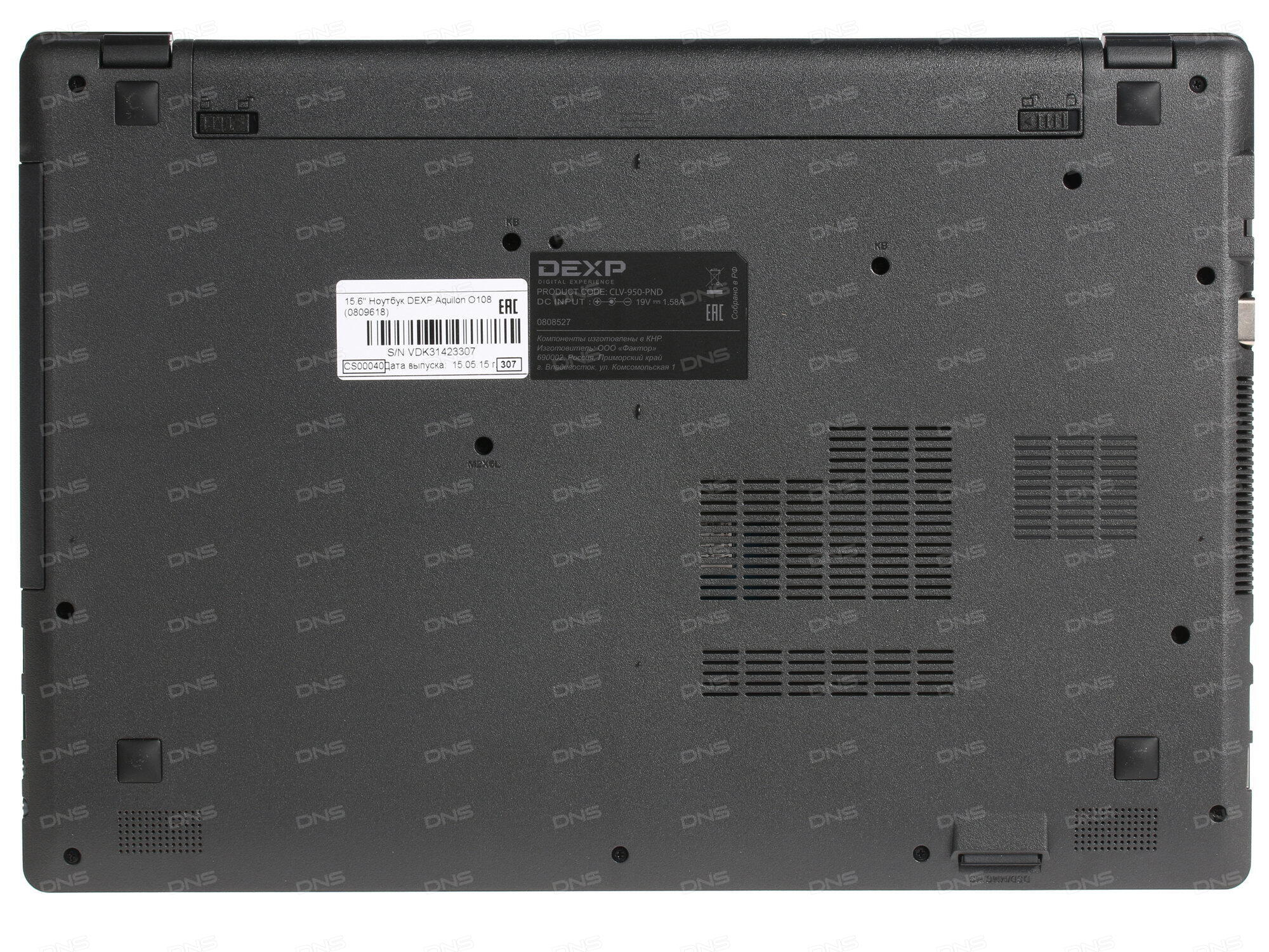 Драйвера на ноутбук Dexp Aquilon O108 - картинка 2